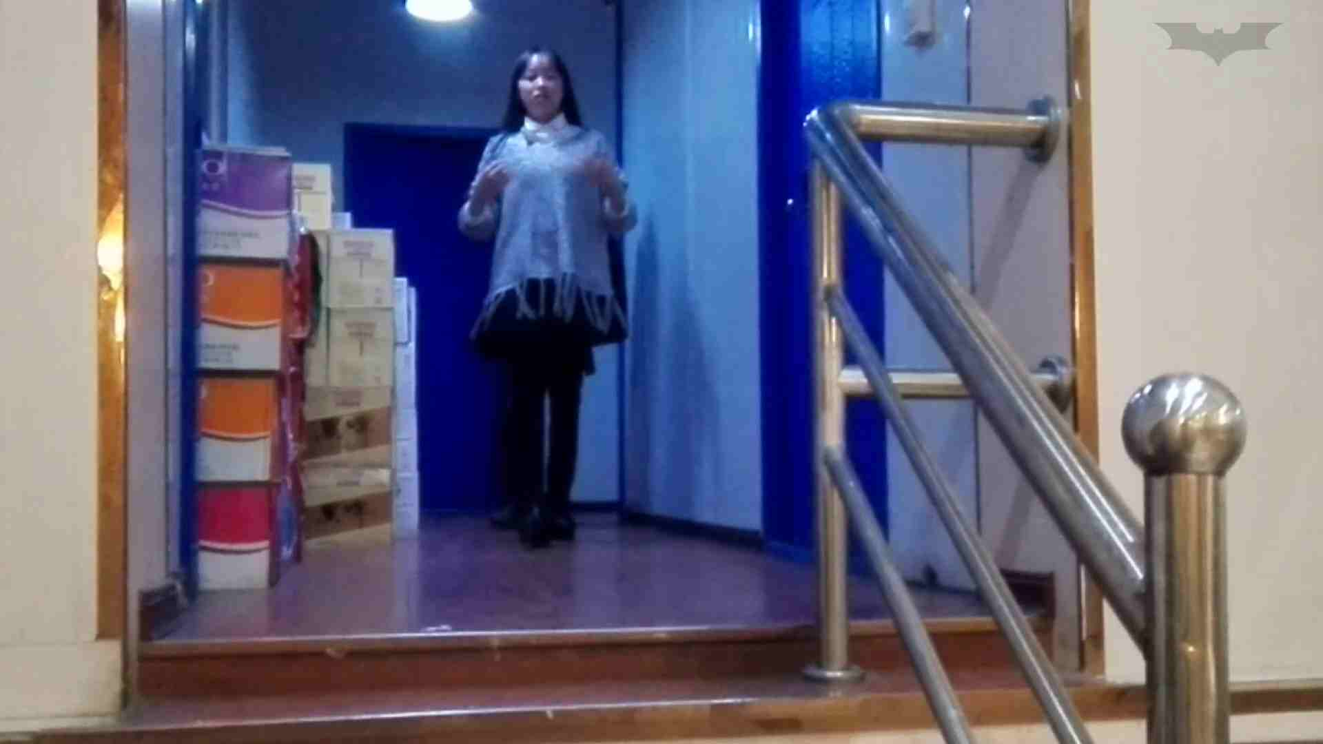 ギャルのツルピカ潜入盗撮!Vol.15 色っぽいOL達   ギャル  62pic 15