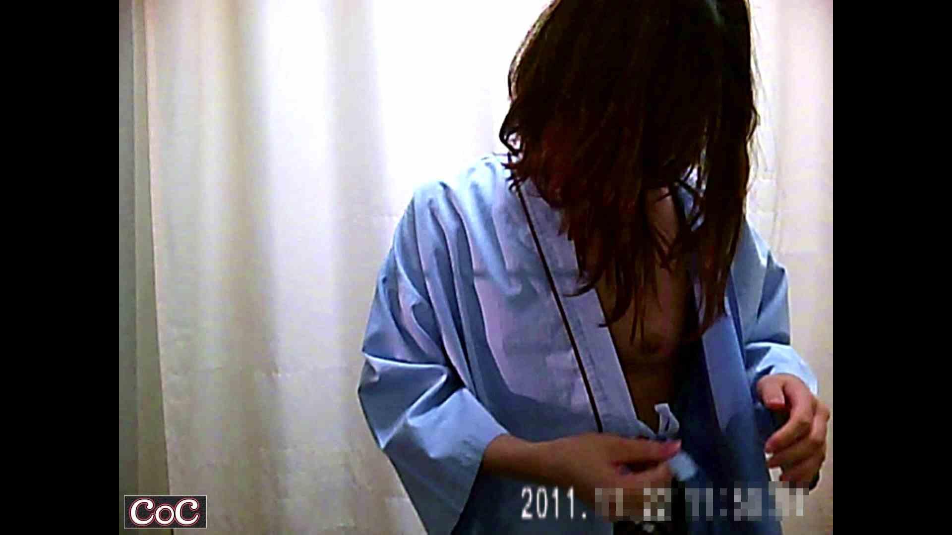 元医者による反抗 更衣室地獄絵巻 vol.194 色っぽいOL達  51pic 16