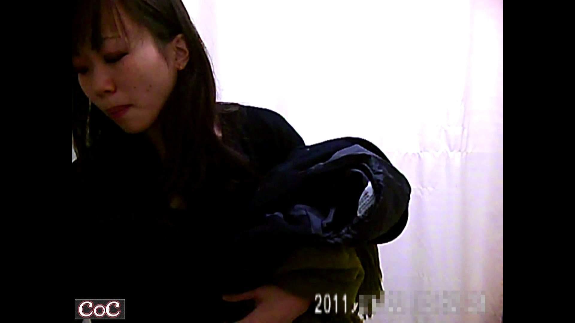 元医者による反抗 更衣室地獄絵巻 vol.194 色っぽいOL達 | 0  51pic 39