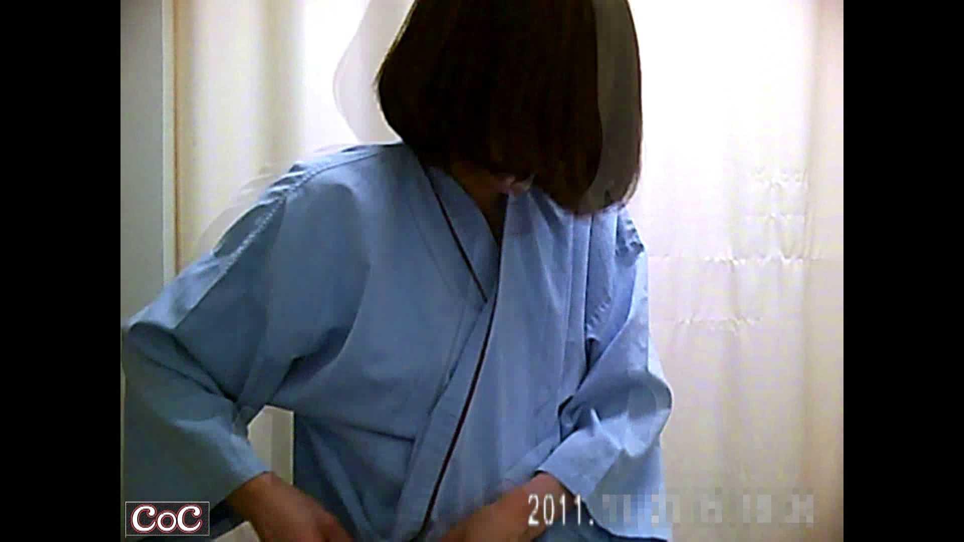 元医者による反抗 更衣室地獄絵巻 vol.194 色っぽいOL達 | 0  51pic 43