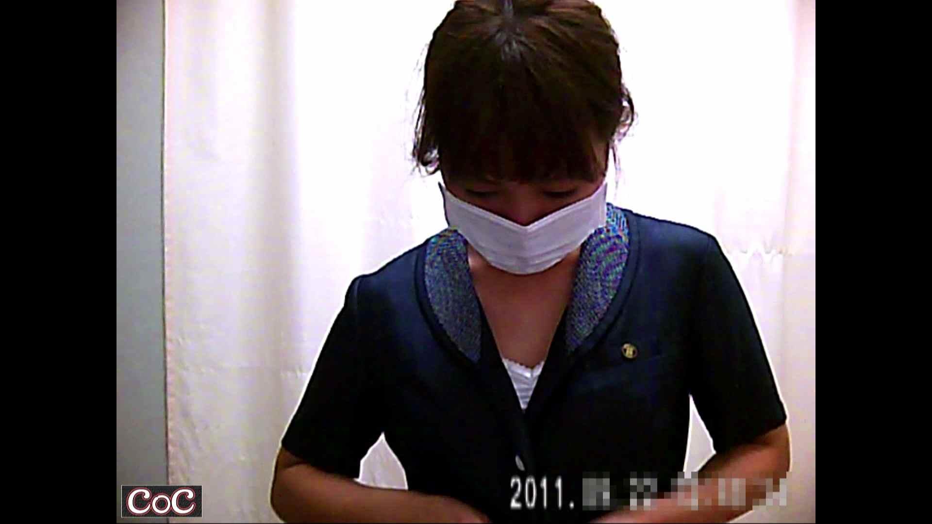 元医者による反抗 更衣室地獄絵巻 vol.263 色っぽいOL達 | 0  57pic 19