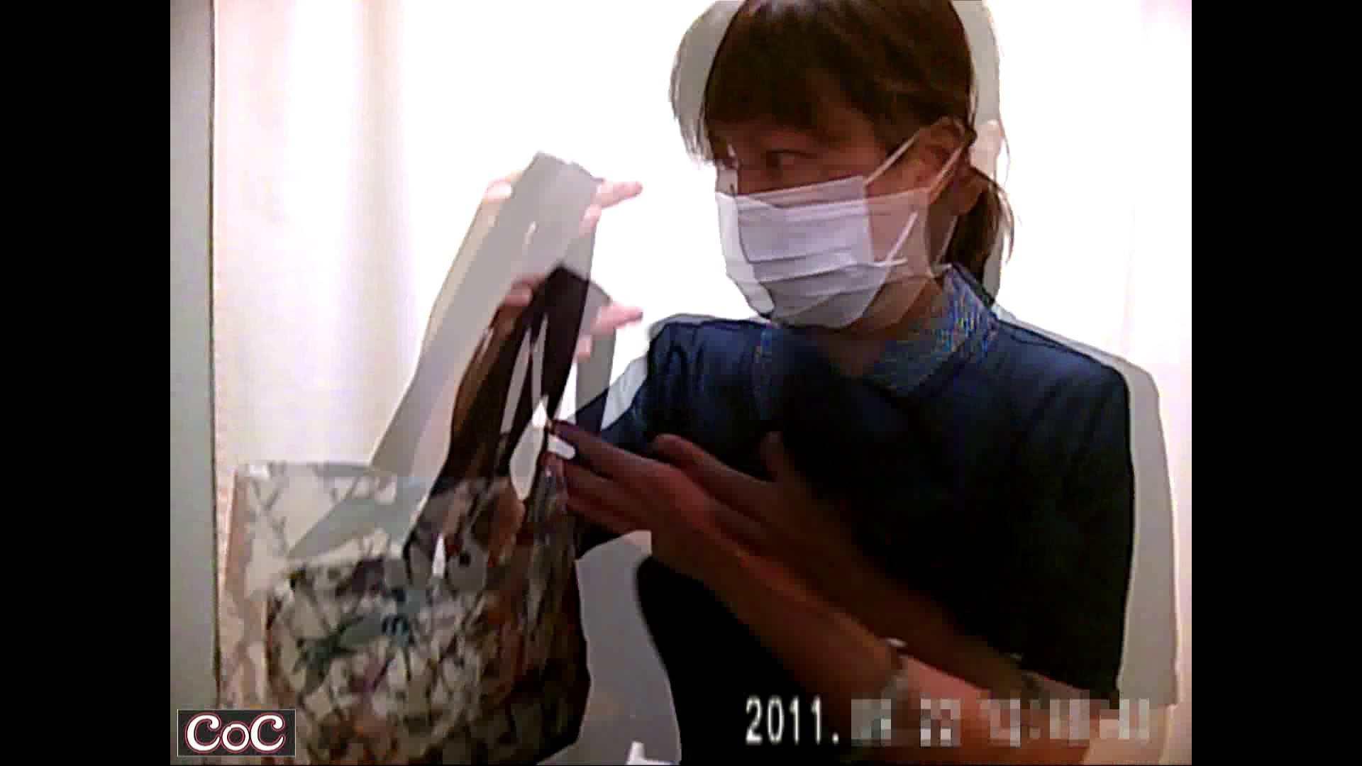 元医者による反抗 更衣室地獄絵巻 vol.263 色っぽいOL達  57pic 22