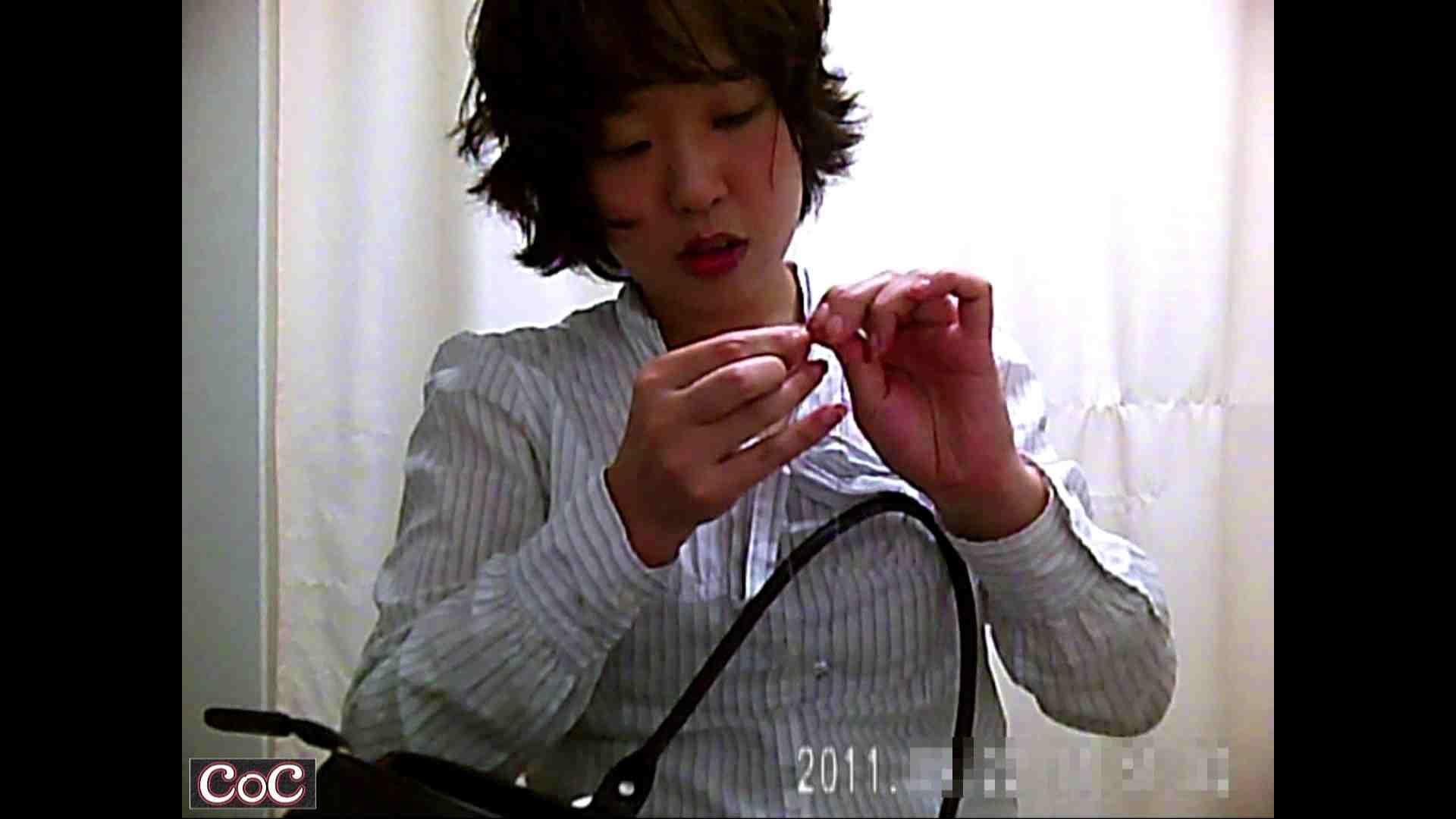 元医者による反抗 更衣室地獄絵巻 vol.263 色っぽいOL達 | 0  57pic 25