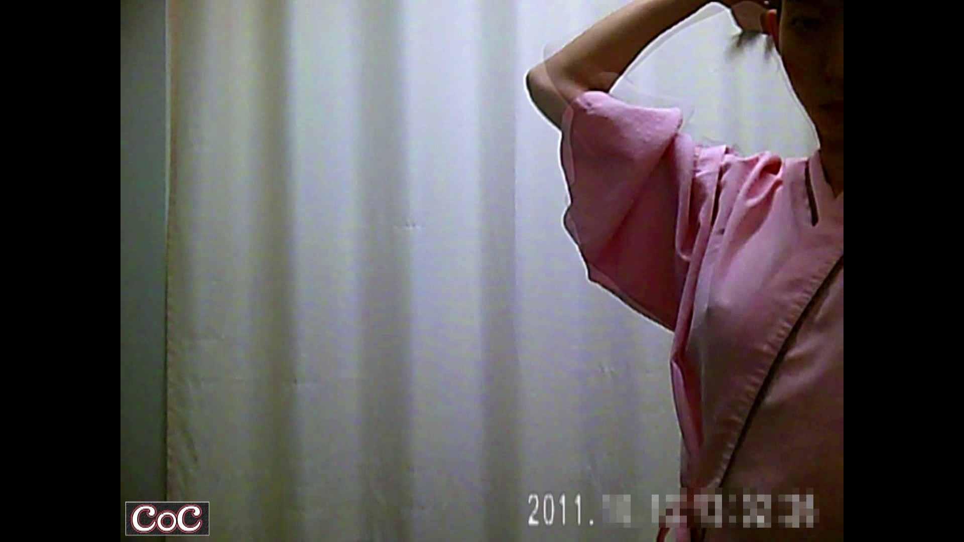 元医者による反抗 更衣室地獄絵巻 vol.239 色っぽいOL達   0  76pic 21