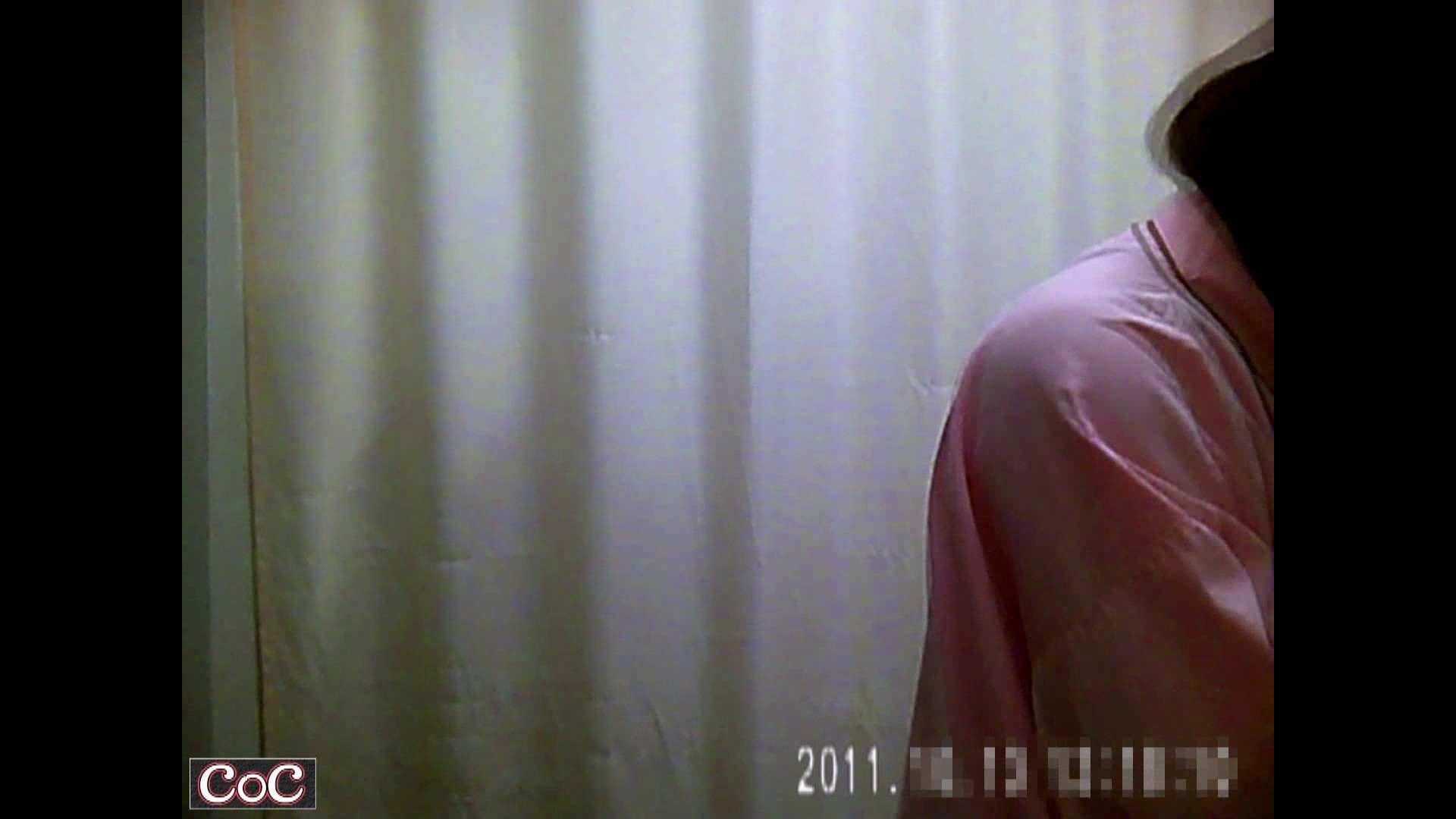 元医者による反抗 更衣室地獄絵巻 vol.239 色っぽいOL達  76pic 44