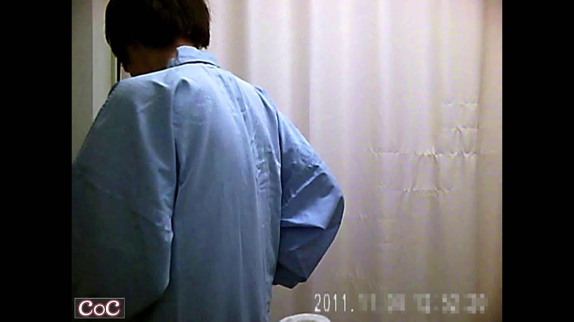 元医者による反抗 更衣室地獄絵巻 vol.214 色っぽいOL達  54pic 16