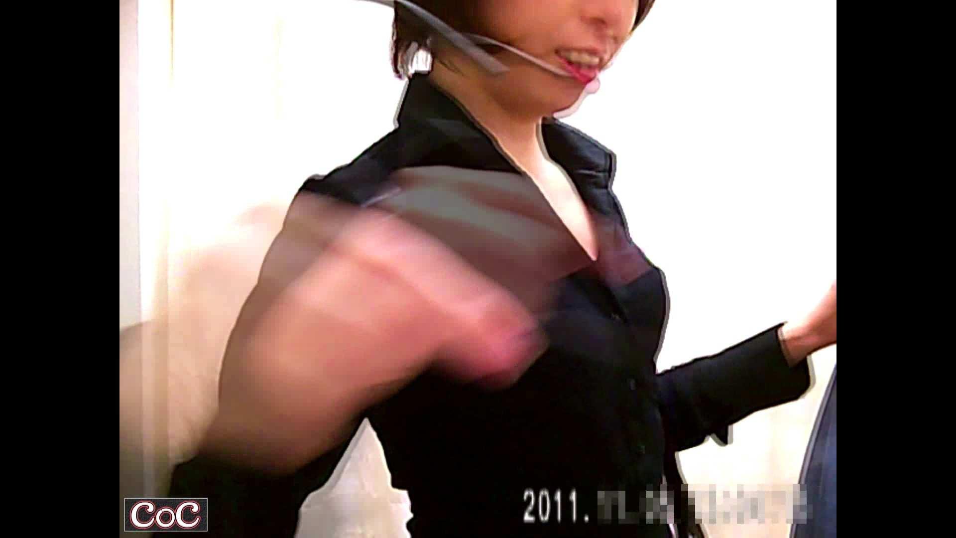 元医者による反抗 更衣室地獄絵巻 vol.214 色っぽいOL達   0  54pic 49