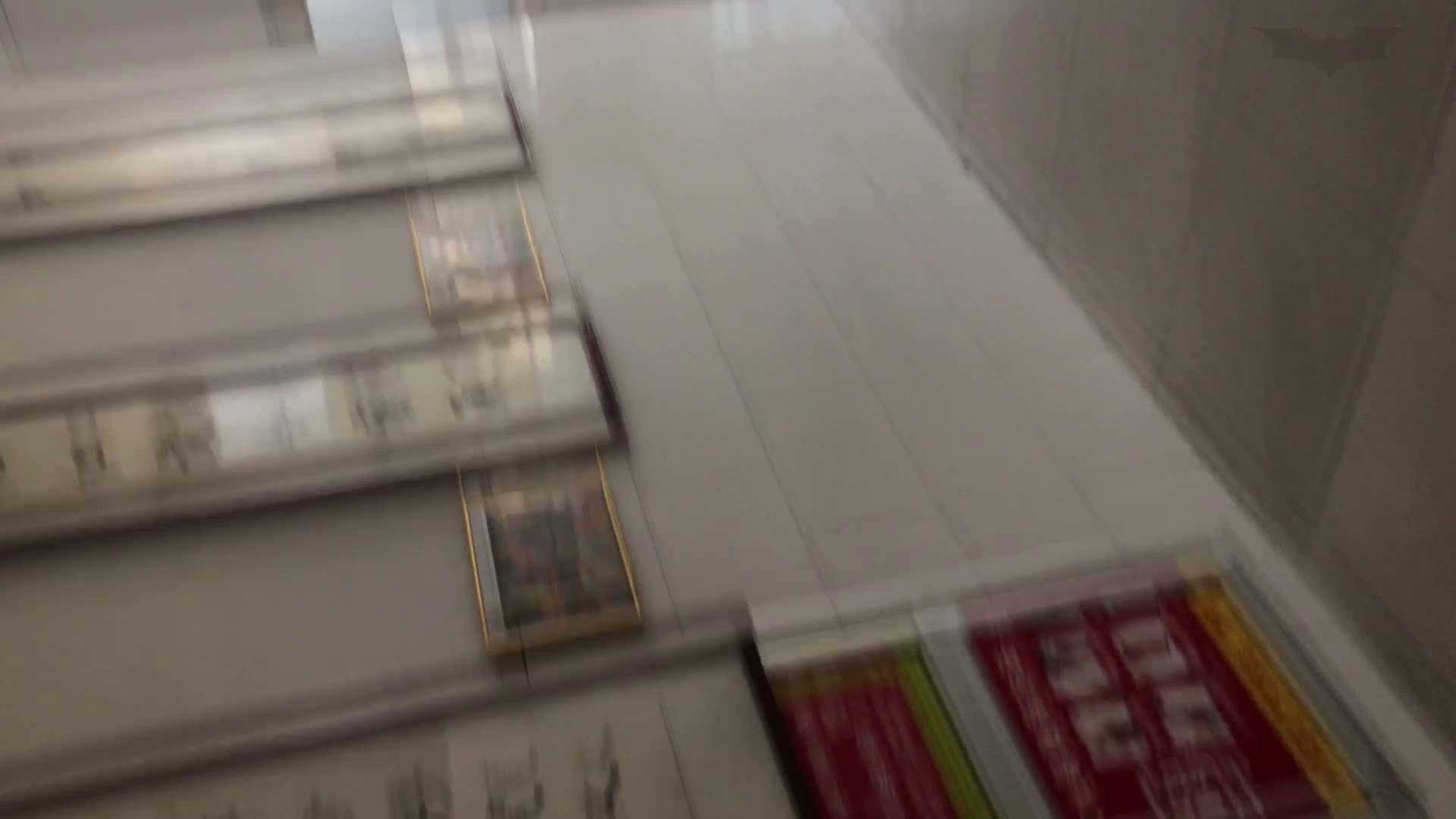 芸術大学ガチ潜入盗sati JD盗撮 美女の洗面所の秘密 Vol.95 トイレ盗撮 エロ無料画像 68pic 34