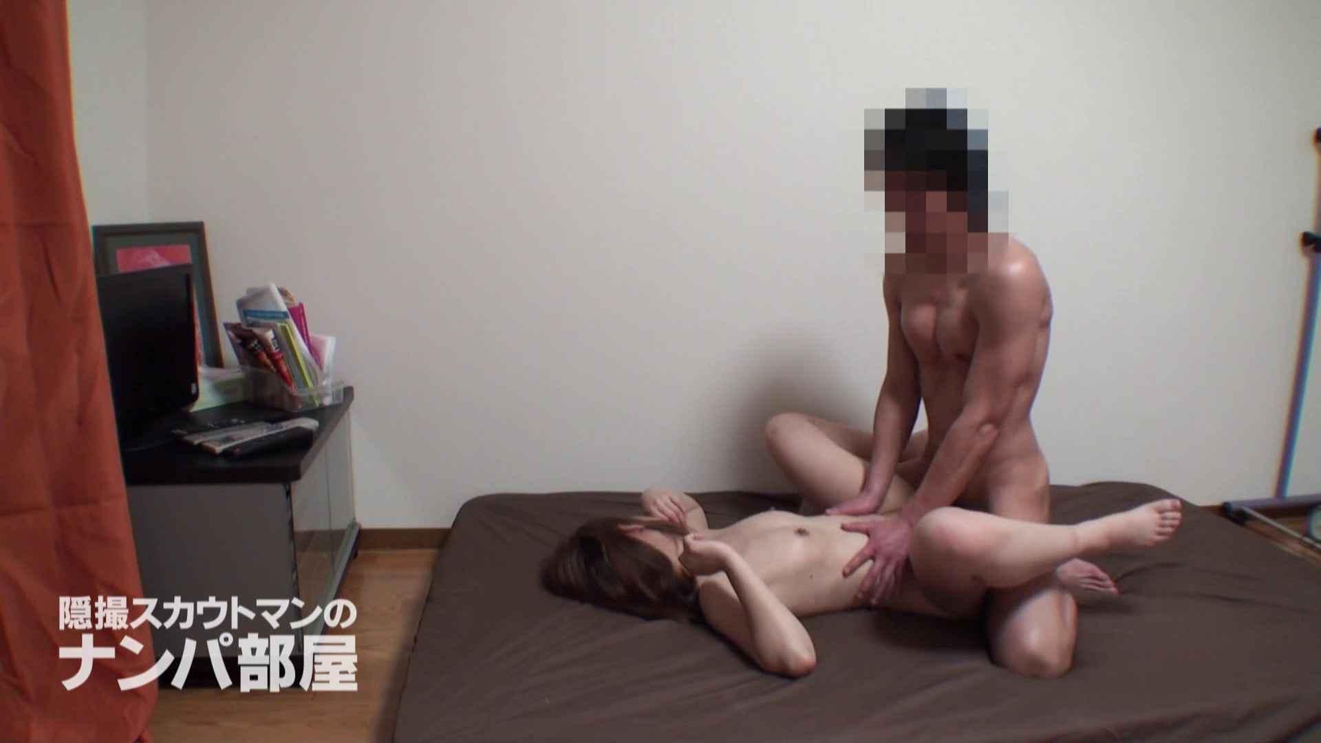 vol.2 kana 脱衣所・着替え編 | ナンパ  65pic 4