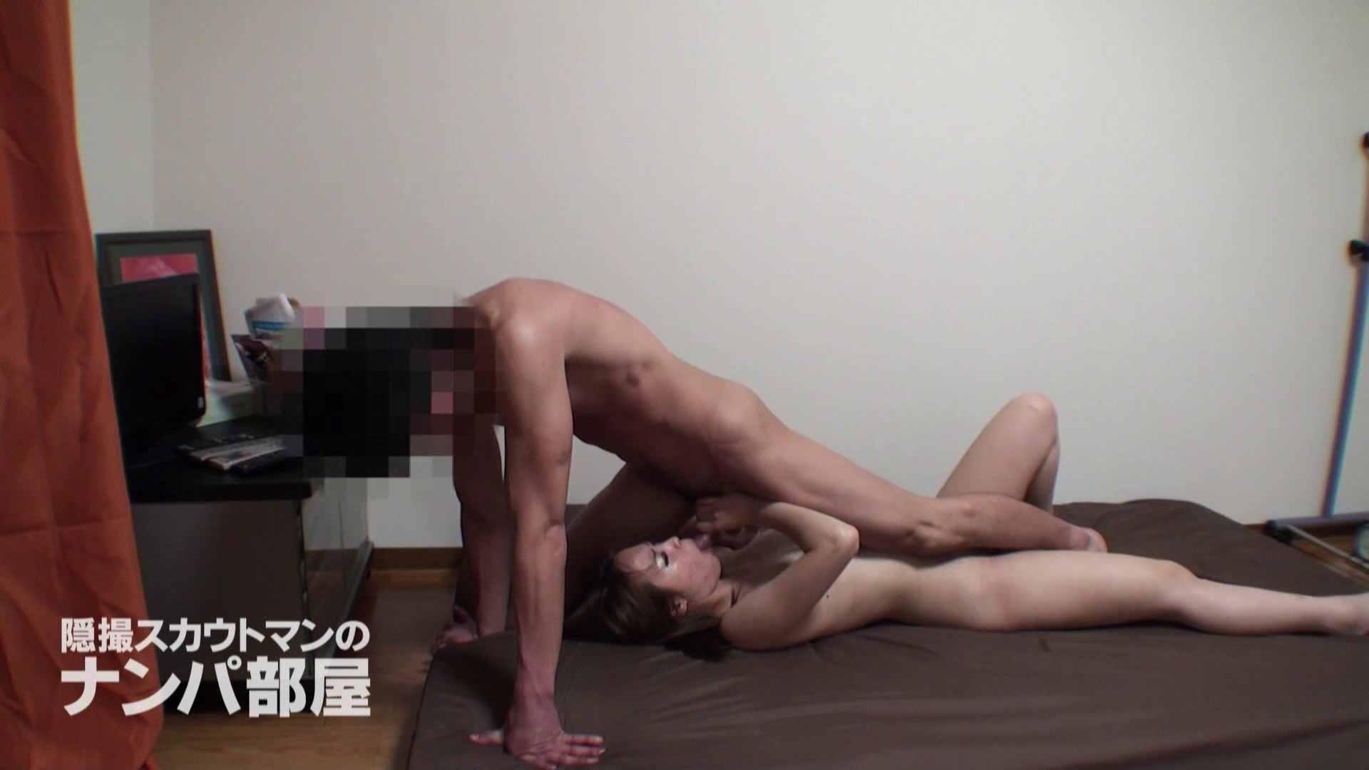 vol.2 kana 脱衣所・着替え編  65pic 6