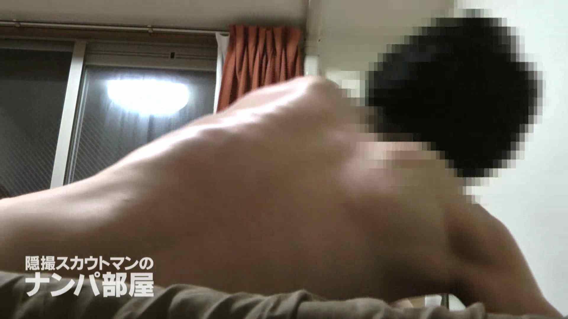 vol.2 kana 脱衣所・着替え編  65pic 12