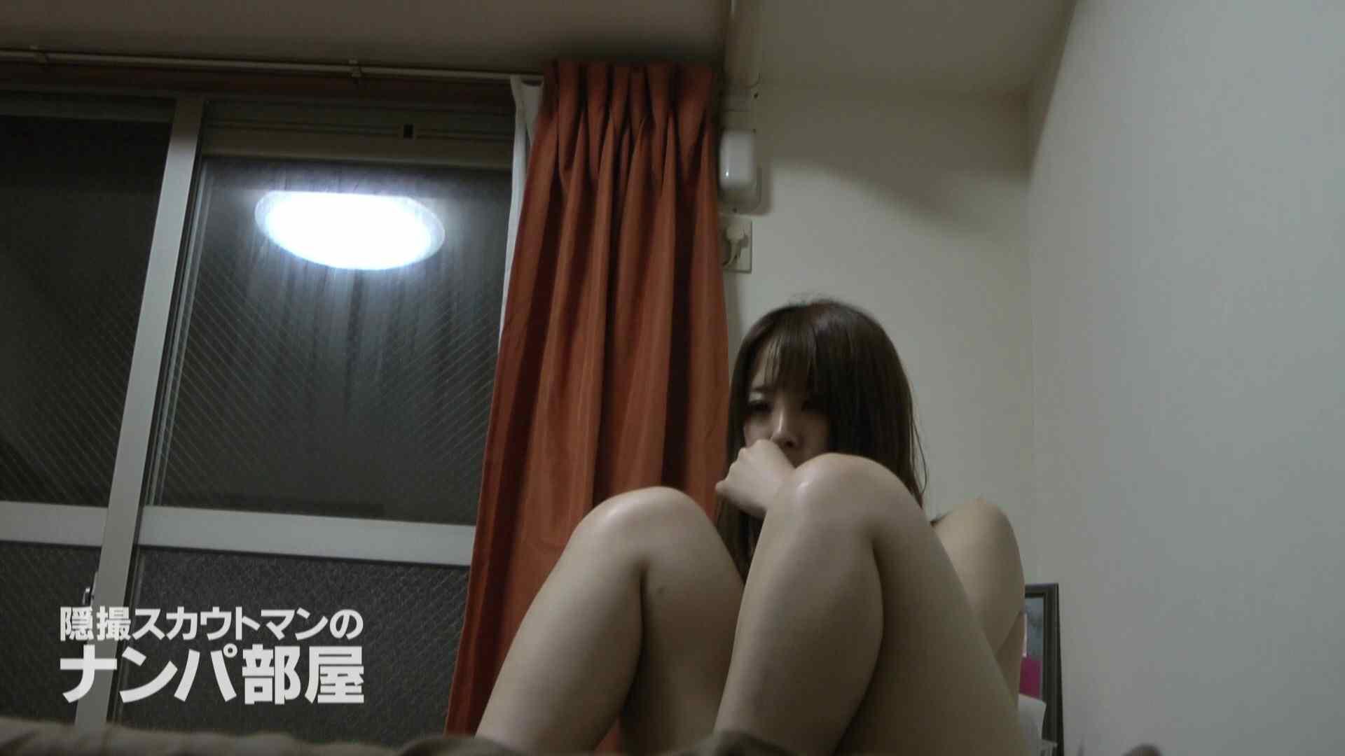 vol.2 kana 脱衣所・着替え編 | ナンパ  65pic 13