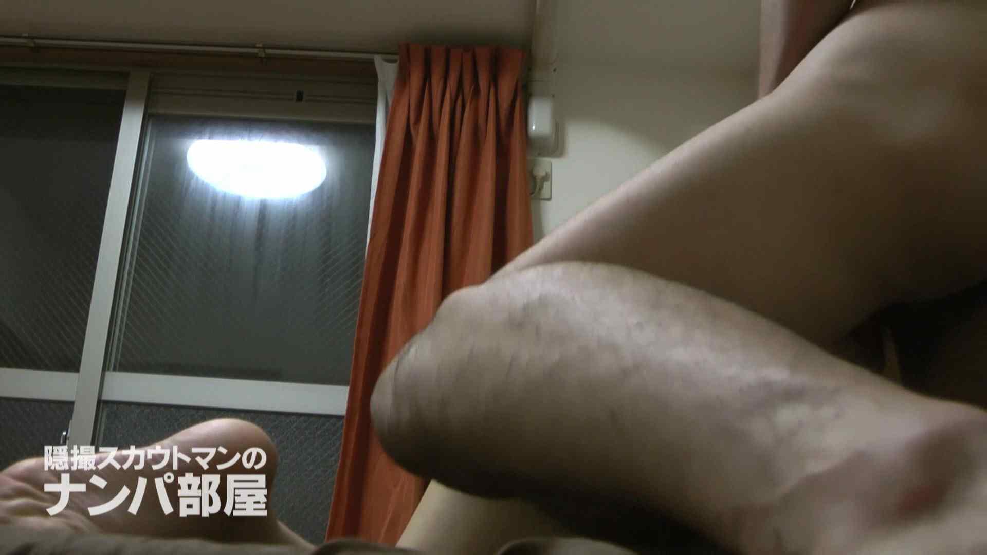 vol.2 kana 色っぽいOL達 SEX無修正画像 65pic 56