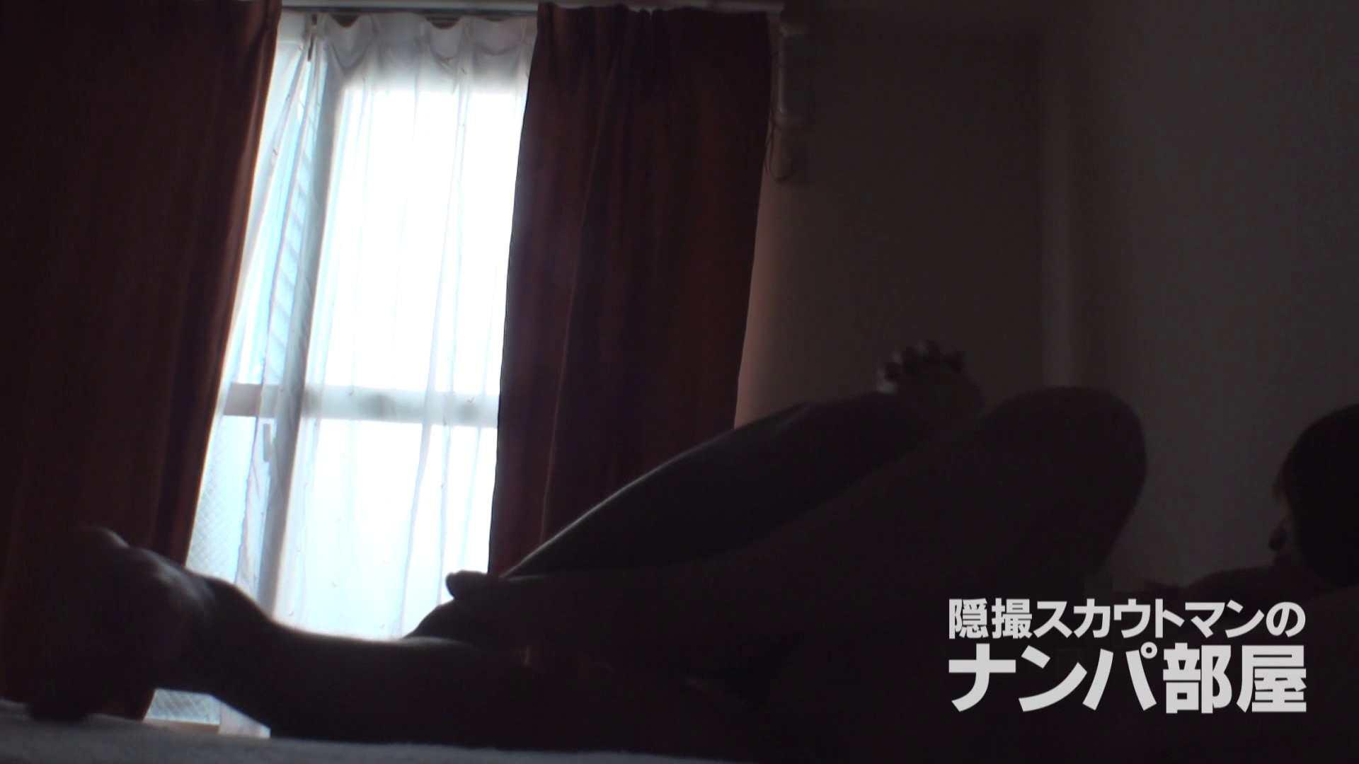 sii ナンパ | 脱衣所・着替え編  93pic 25