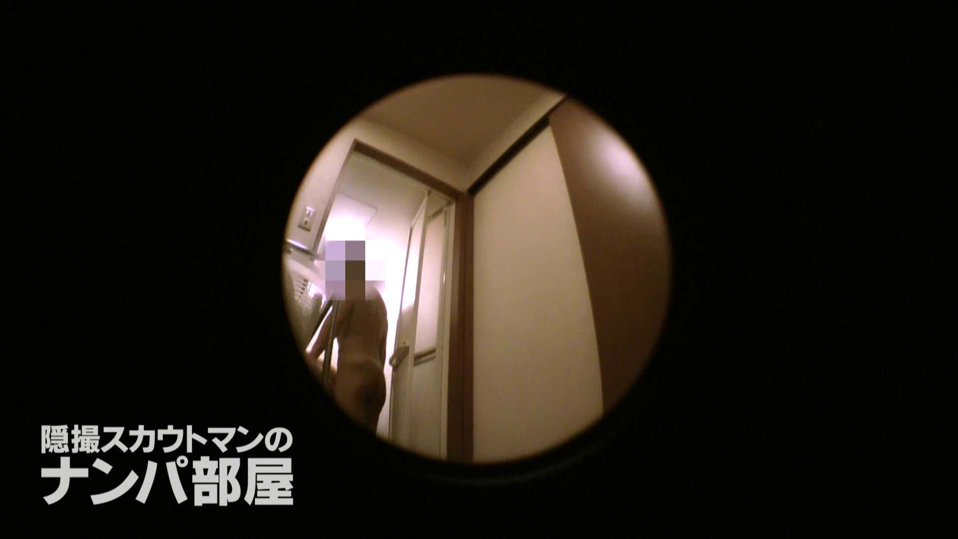 sii ナンパ | 脱衣所・着替え編  93pic 47