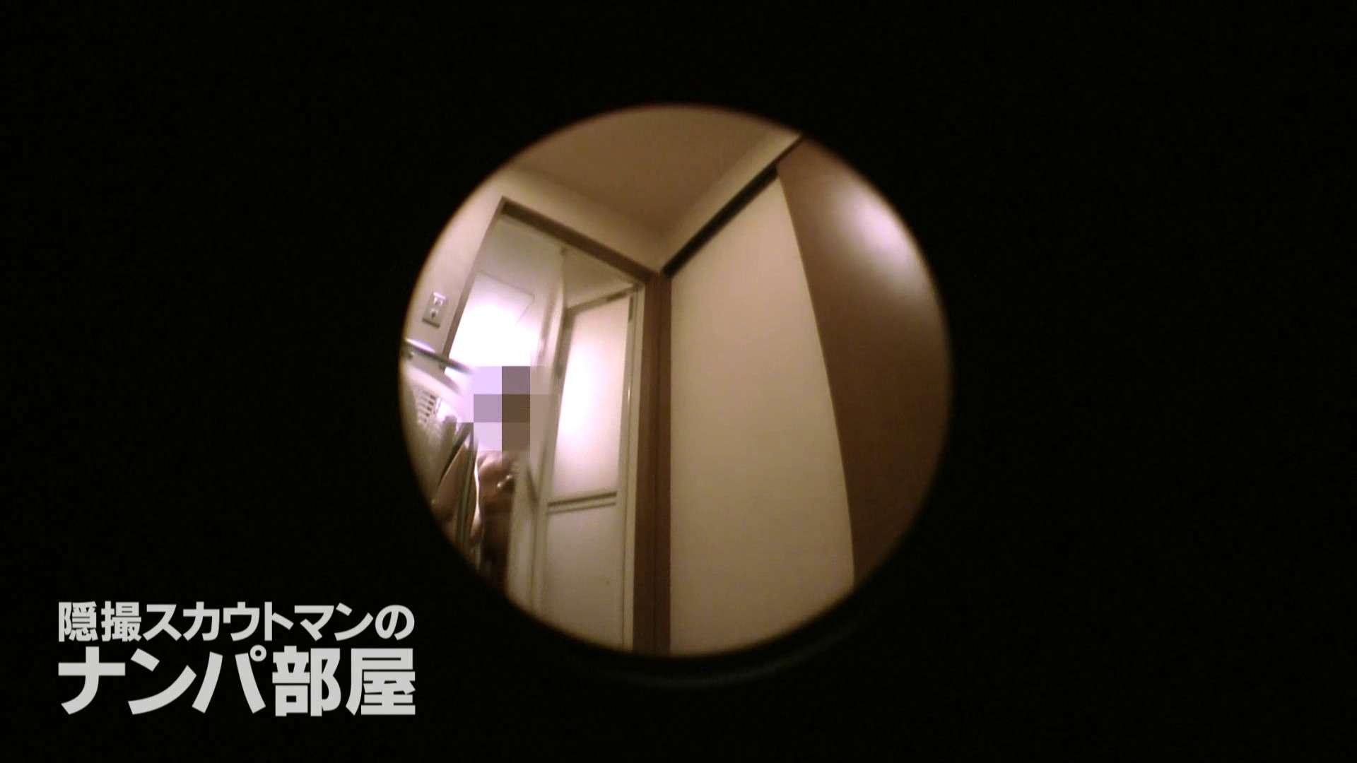 sii ナンパ | 脱衣所・着替え編  93pic 49