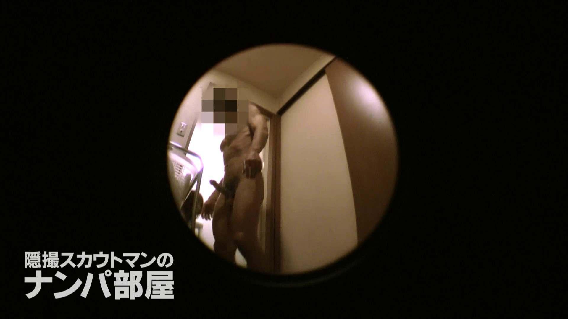 sii ナンパ | 脱衣所・着替え編  93pic 53