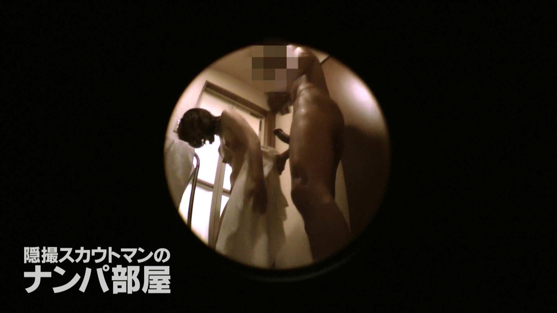 sii ナンパ | 脱衣所・着替え編  93pic 57