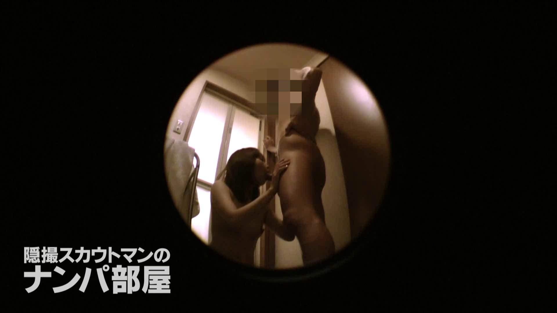 sii ナンパ | 脱衣所・着替え編  93pic 63