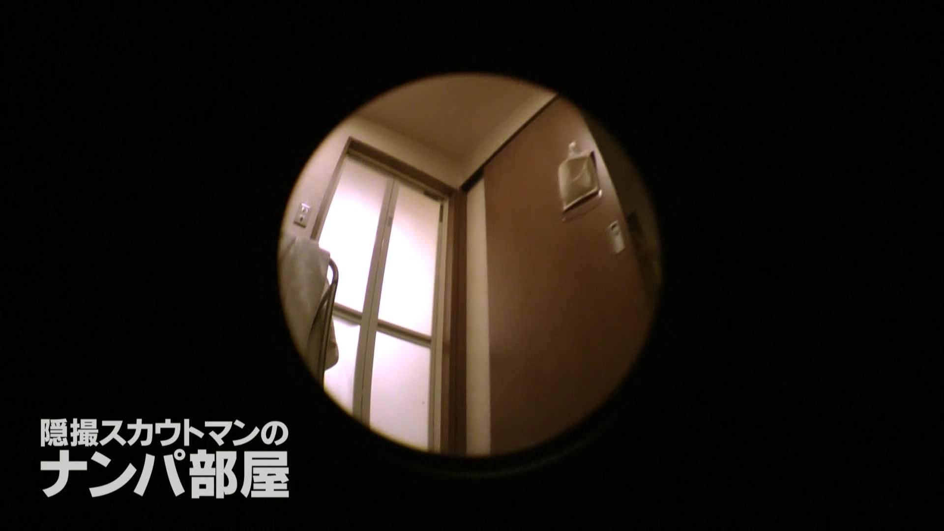 sii ナンパ | 脱衣所・着替え編  93pic 65