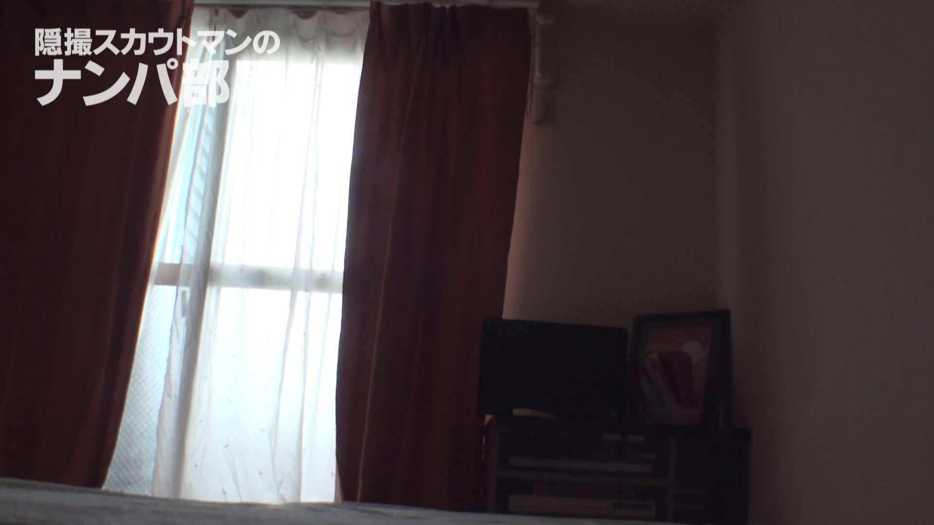 vol.2 sii 色っぽいOL達 おまんこ動画流出 95pic 20