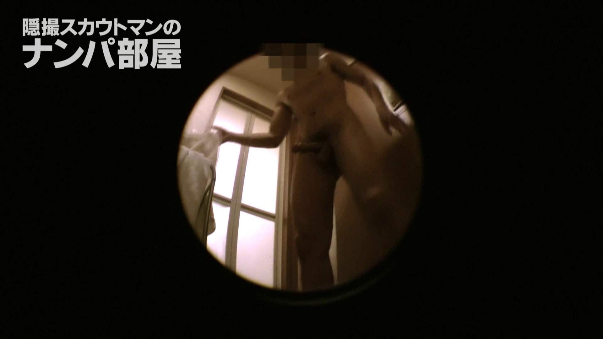vol.2 sii 脱衣所・着替え編   ナンパ  95pic 22