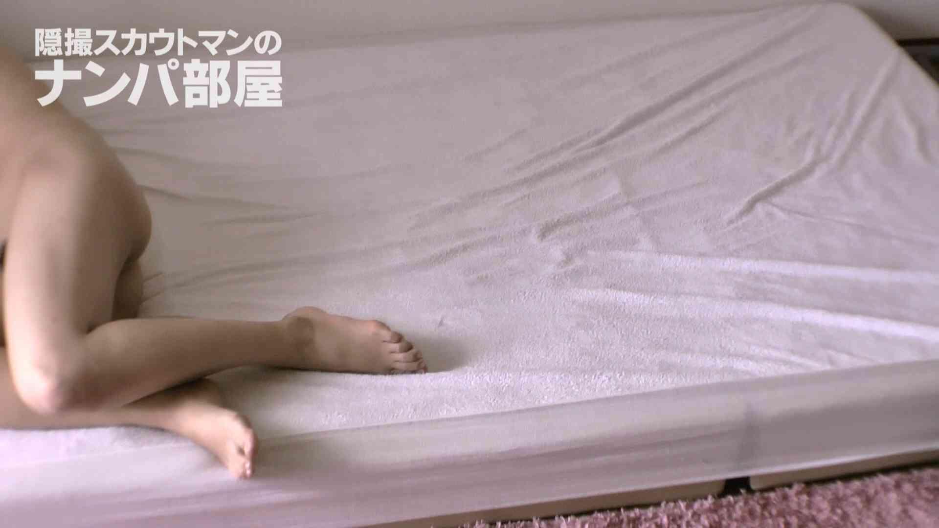 vol.2 sii 脱衣所・着替え編   ナンパ  95pic 82