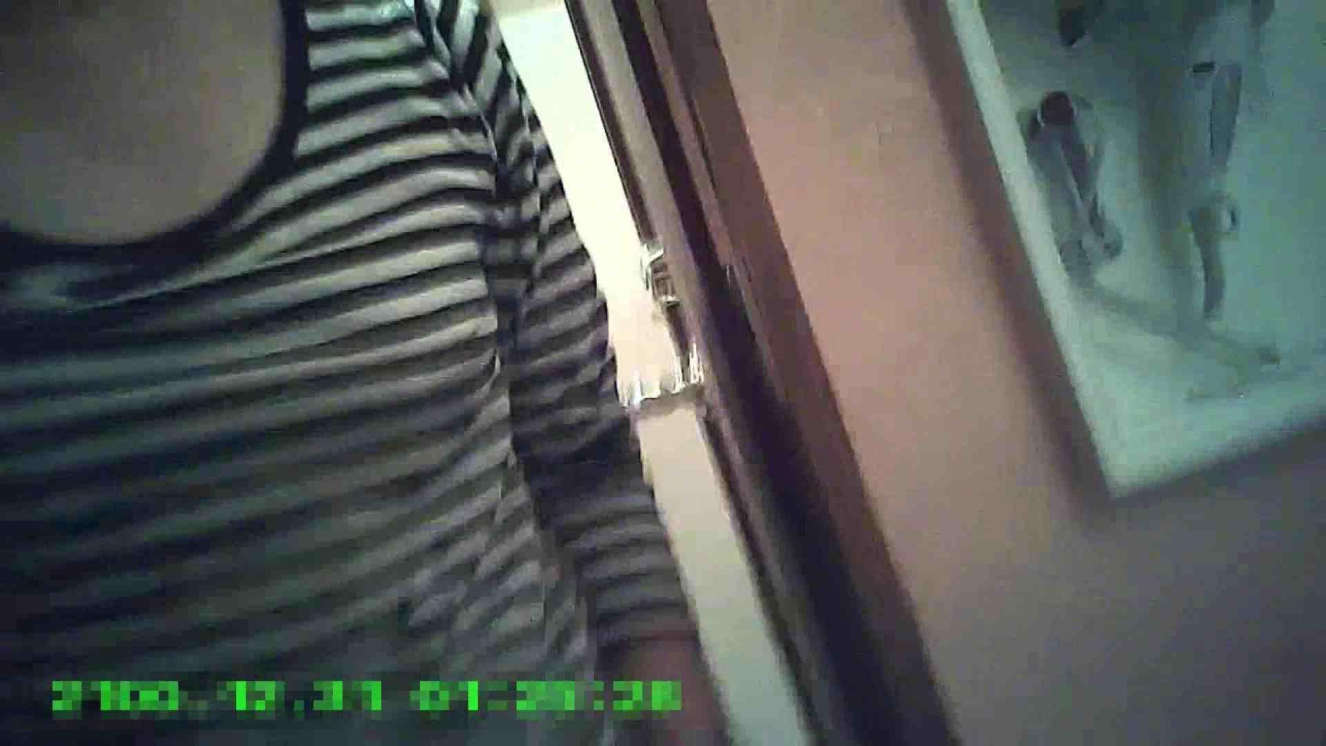 禁断、、家庭教のおしえ子 (シリーズⅣ) しのぶちゃん  Vol.26 脱衣編 色っぽいOL達  78pic 4