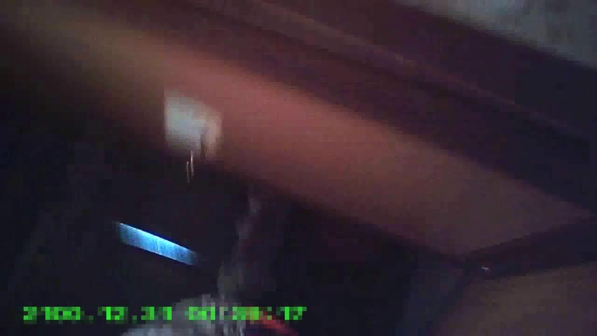 禁断、、家庭教のおしえ子 (シリーズⅣ) しのぶちゃん  Vol.26 脱衣編 色っぽいOL達   0  78pic 5