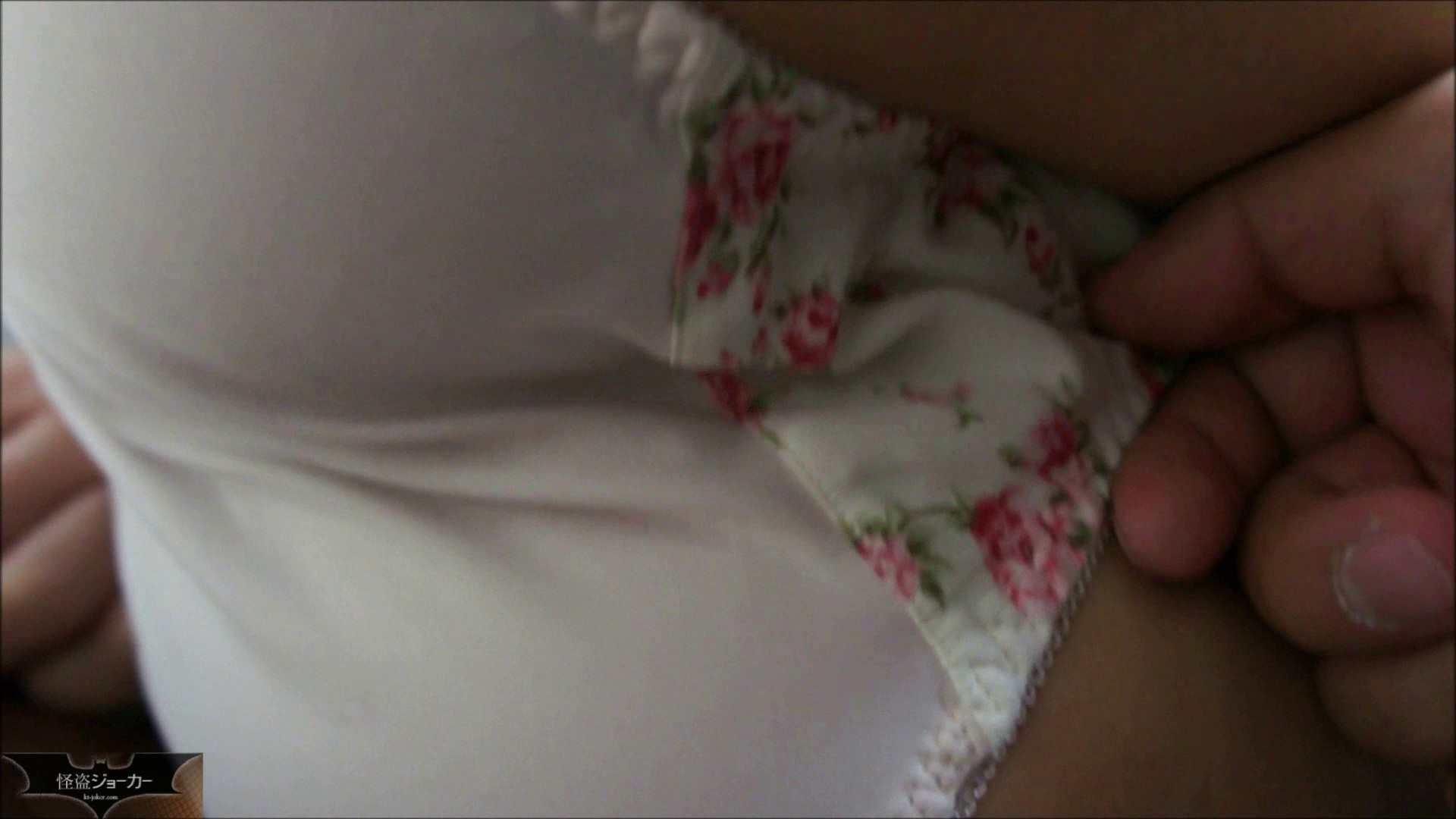 【未公開】vol.5 ユリナ×ヒトミ女市女末を・・・② 美人   人妻エロ映像  59pic 34