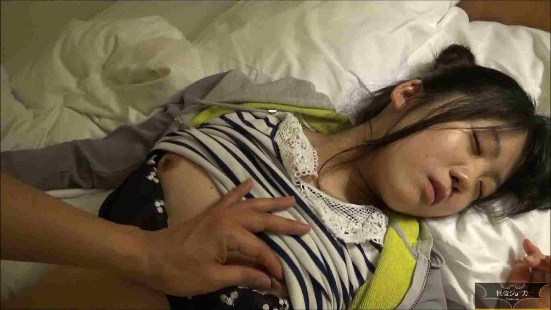 【未公開】vol.75 {関東某有名お嬢様JD}yuunaちゃん① ホテル  50pic 9