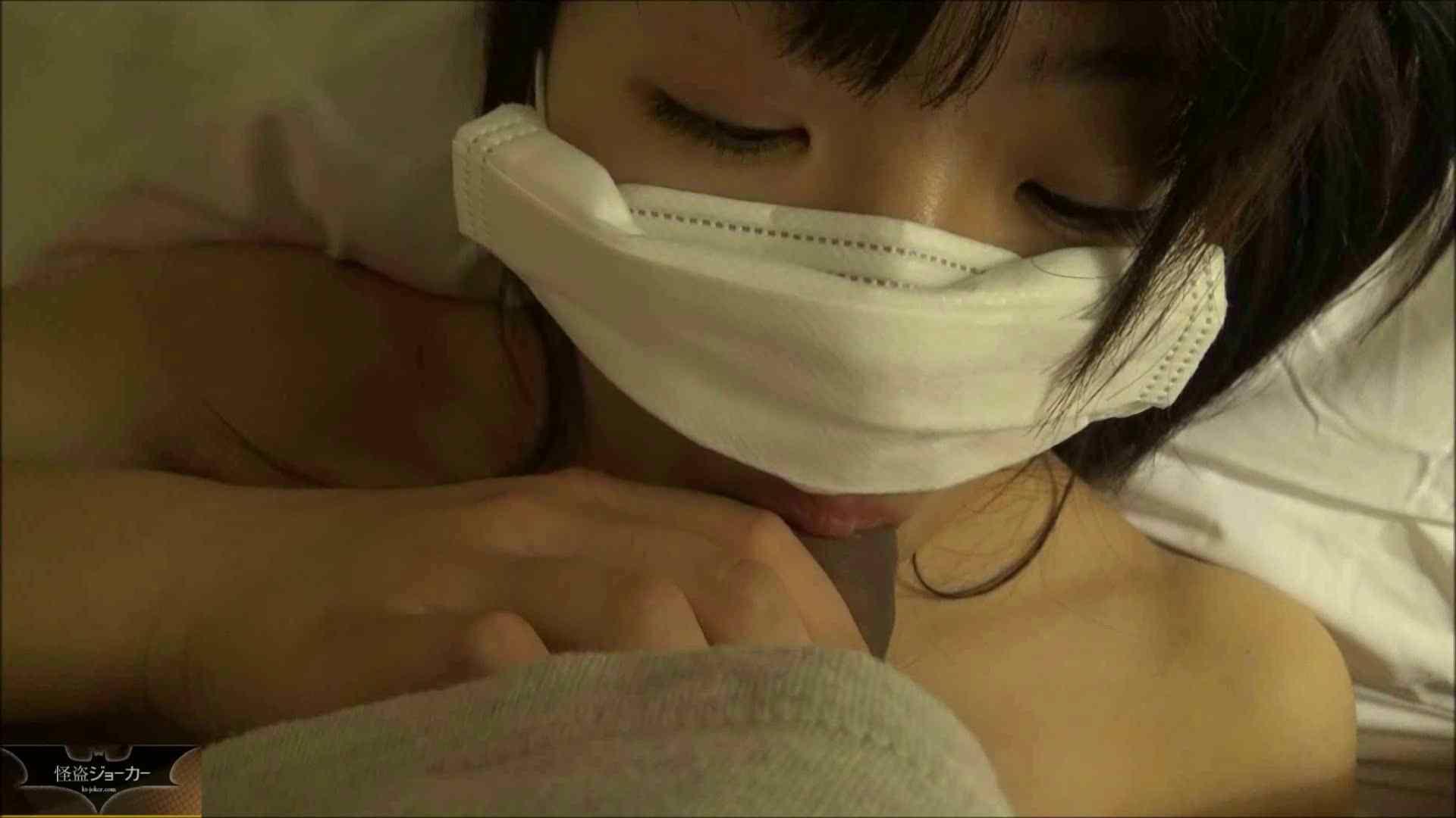 【未公開】vol.79 {関東某有名お嬢様JD}yuunaちゃん③ フェラ | お嬢様  77pic 43