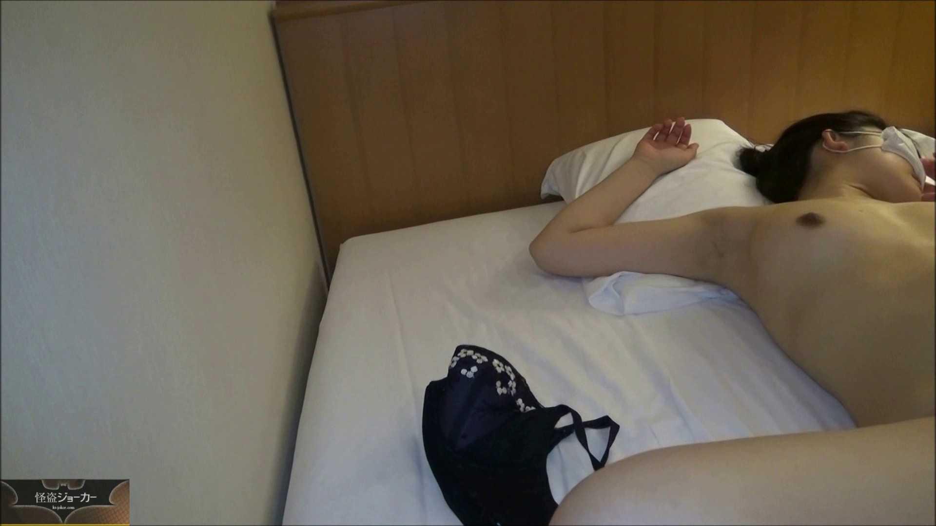 【未公開】vol.79 {関東某有名お嬢様JD}yuunaちゃん③ フェラ | お嬢様  77pic 58