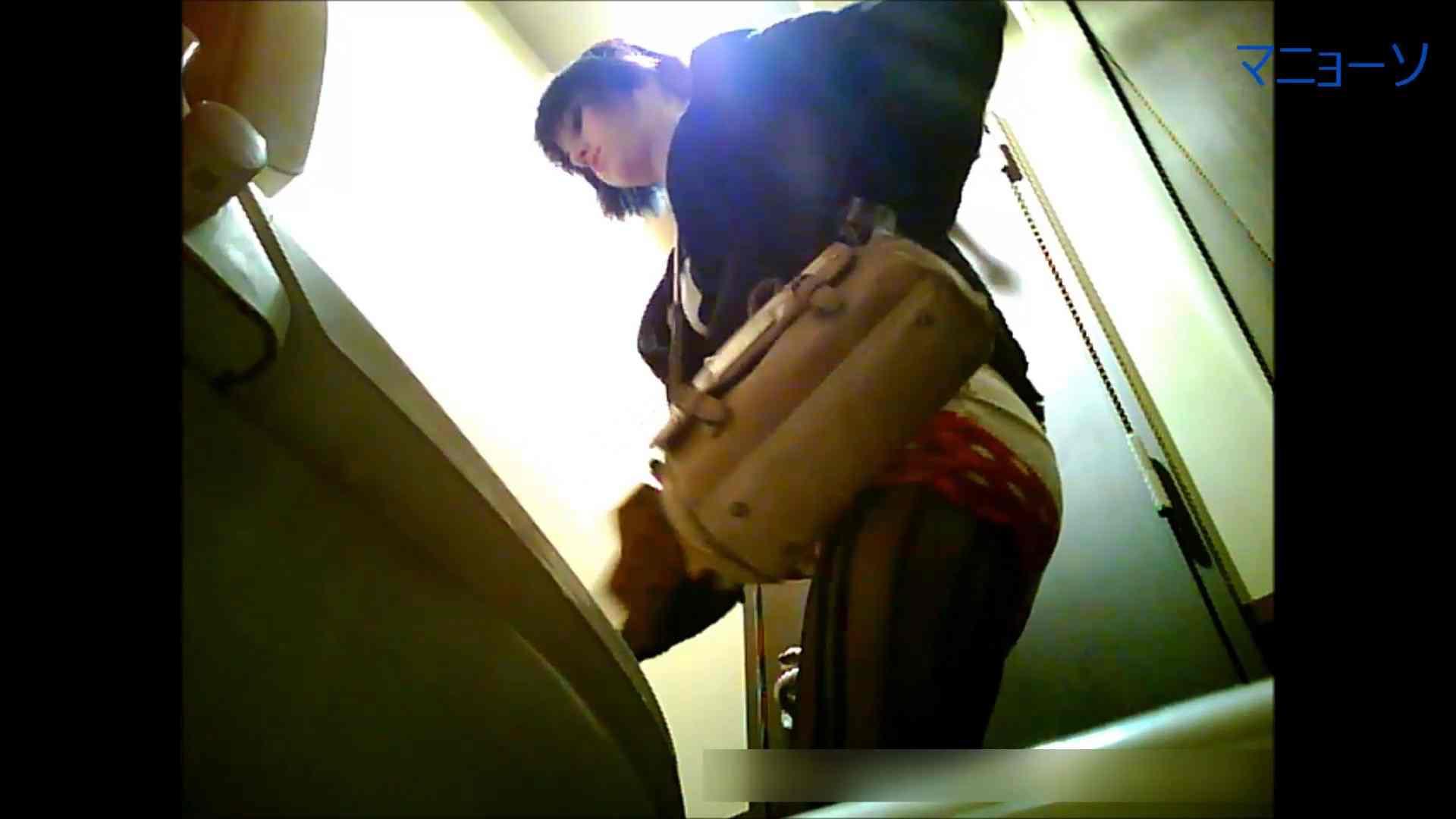 Vol.02 ロシア美人さんあんまり菊門を開かないほうが。 色っぽいOL達 | 美人  65pic 11