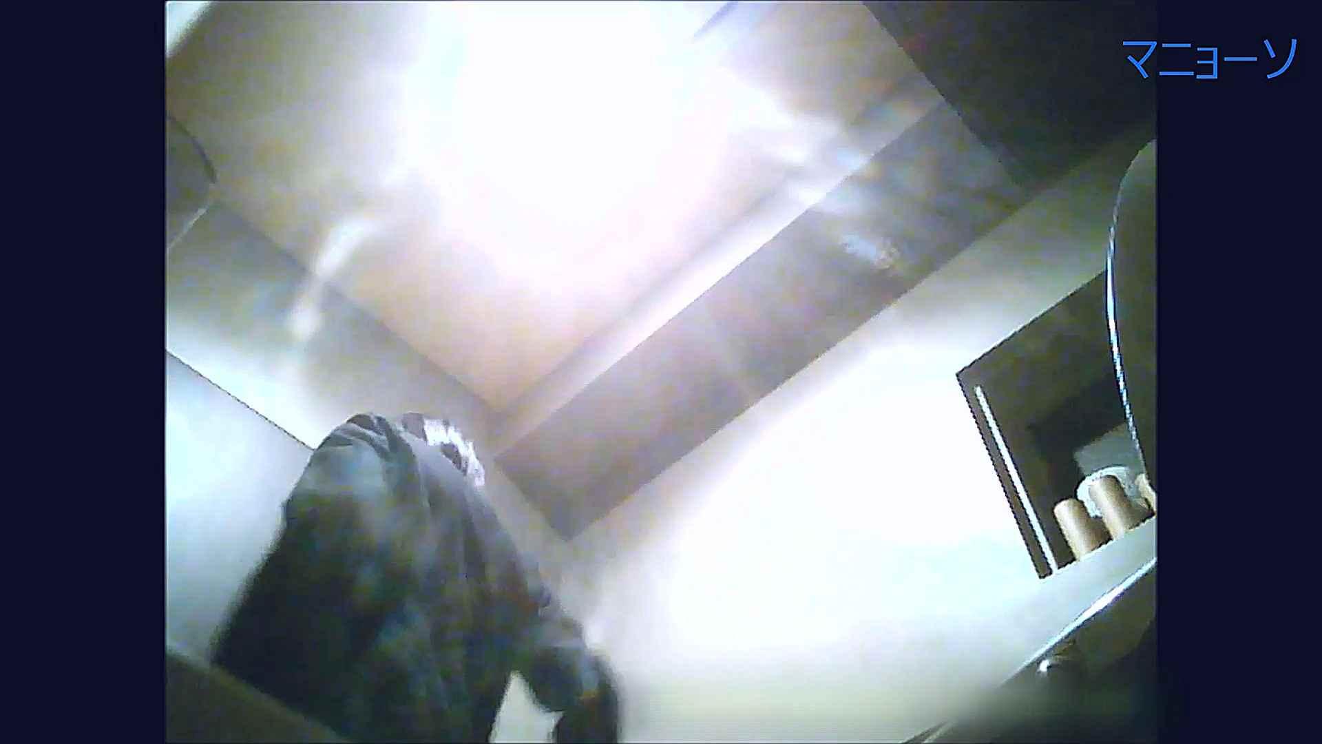 トイレでひと肌脱いでもらいました (JD編)Vol.03 トイレ盗撮  70pic 12