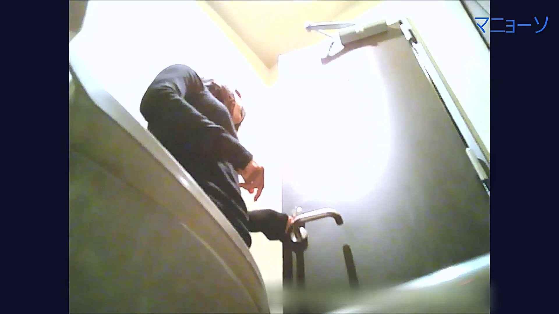 トイレでひと肌脱いでもらいました (JD編)Vol.03 トイレ盗撮 | 色っぽいOL達  70pic 65