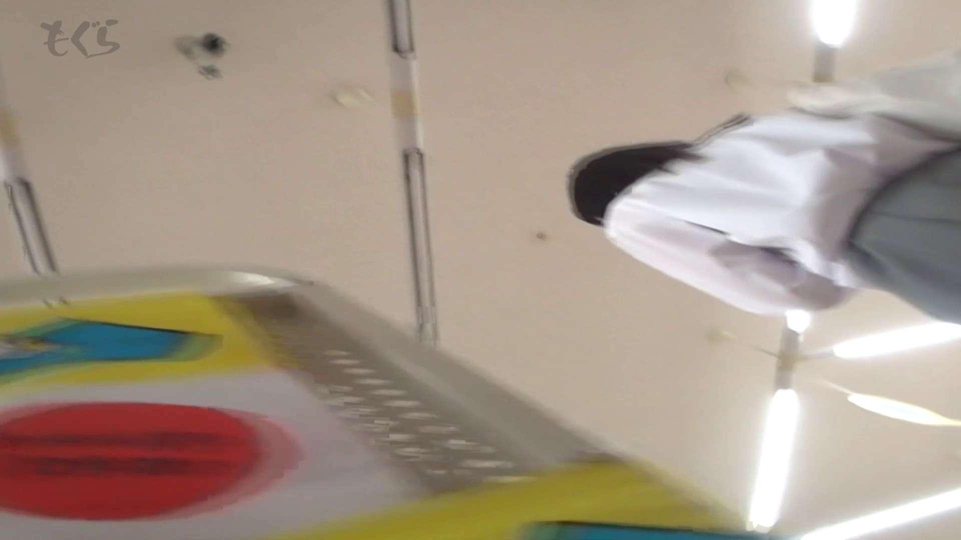 隣から【期間限定品】No.02 文庫女子はやはり白パン!! 期間限定 | 0  55pic 1