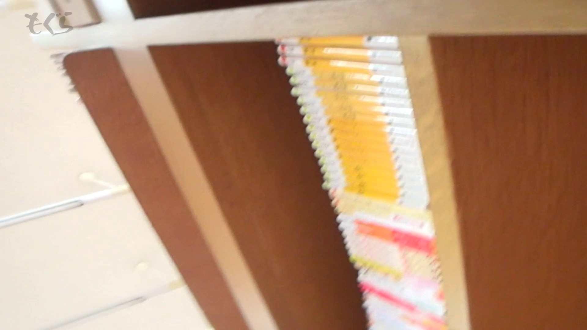 隣から【期間限定品】No.02 文庫女子はやはり白パン!! 期間限定  55pic 12