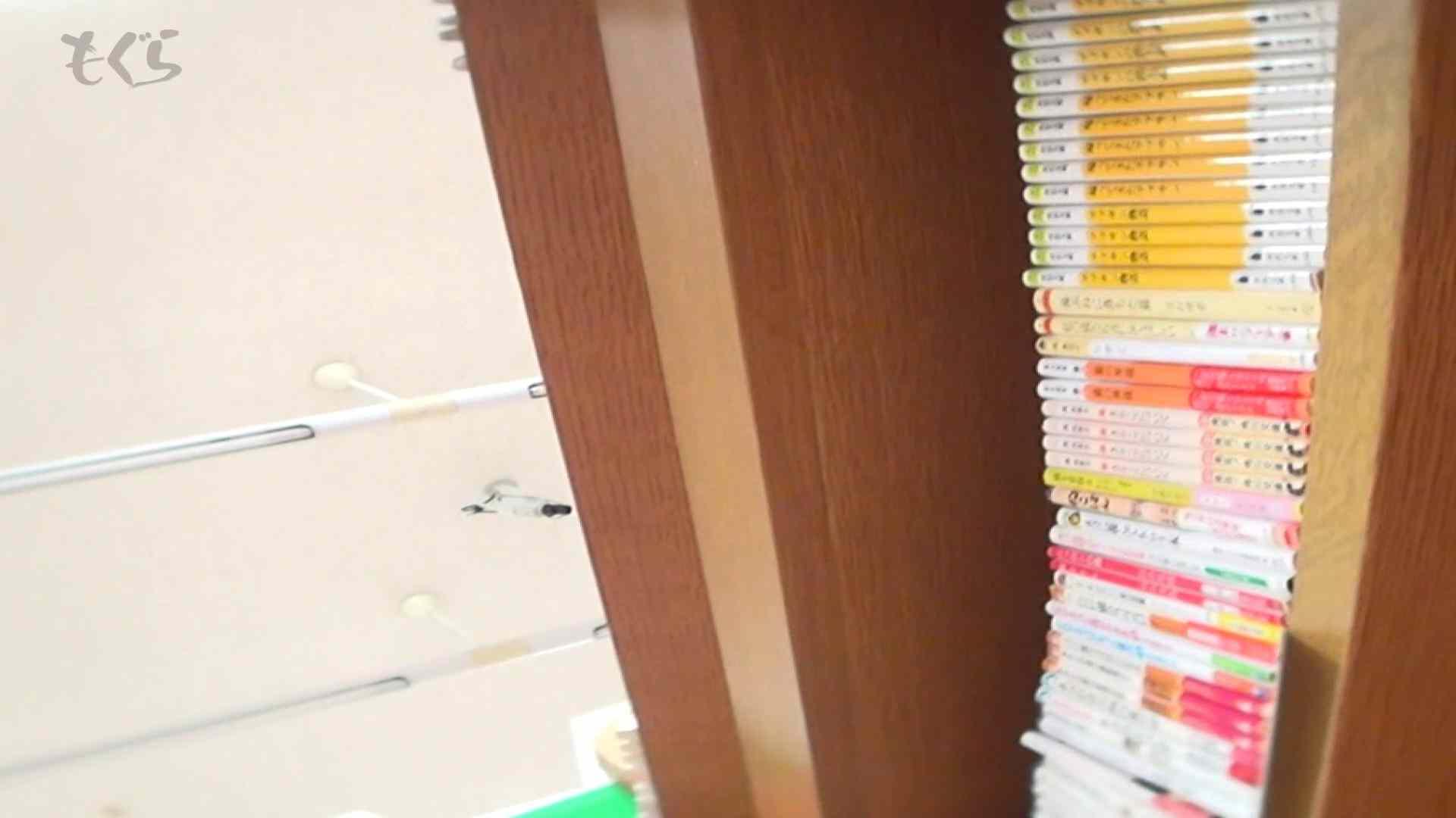 隣から【期間限定品】No.02 文庫女子はやはり白パン!! 期間限定 | 0  55pic 13