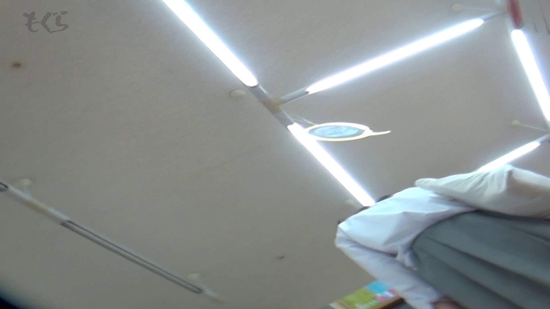隣から【期間限定品】No.02 文庫女子はやはり白パン!! 期間限定 | 0  55pic 21