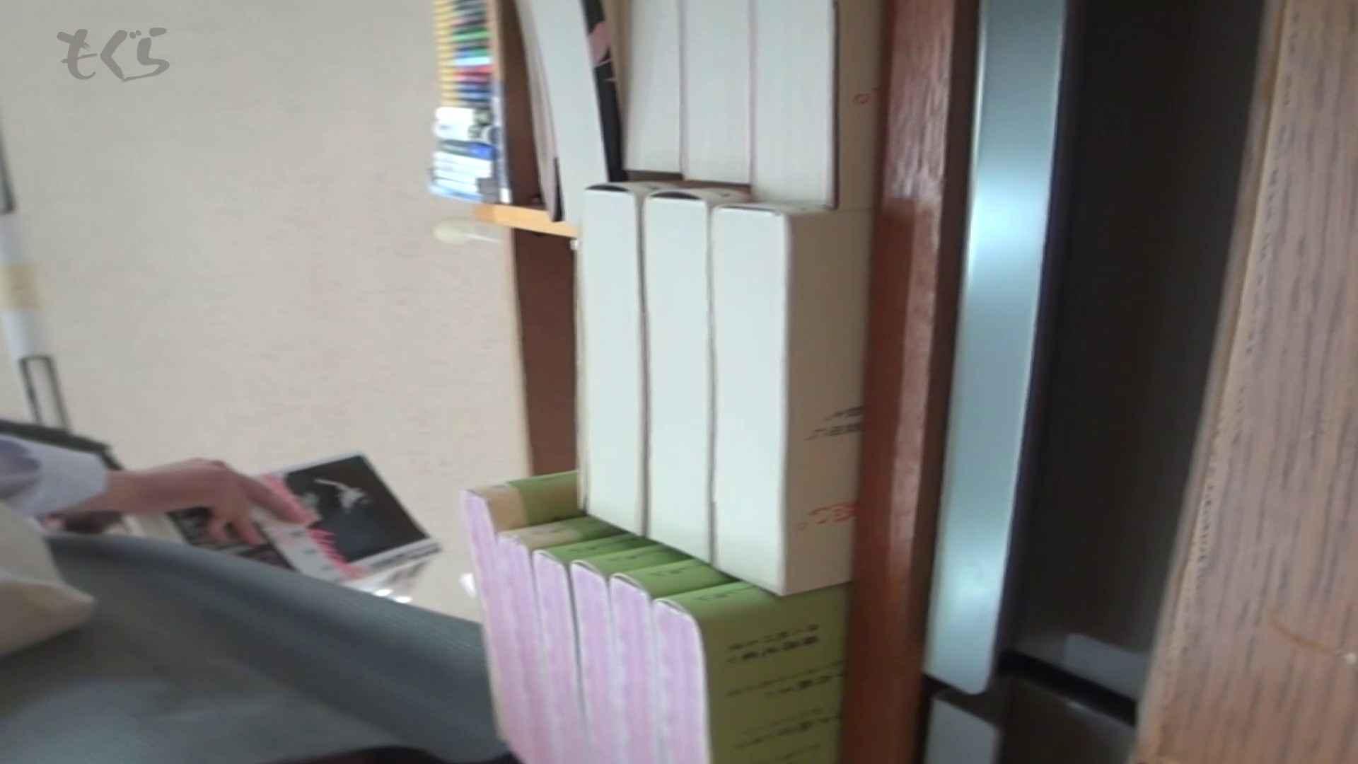 隣から【期間限定品】No.02 文庫女子はやはり白パン!! 期間限定  55pic 46