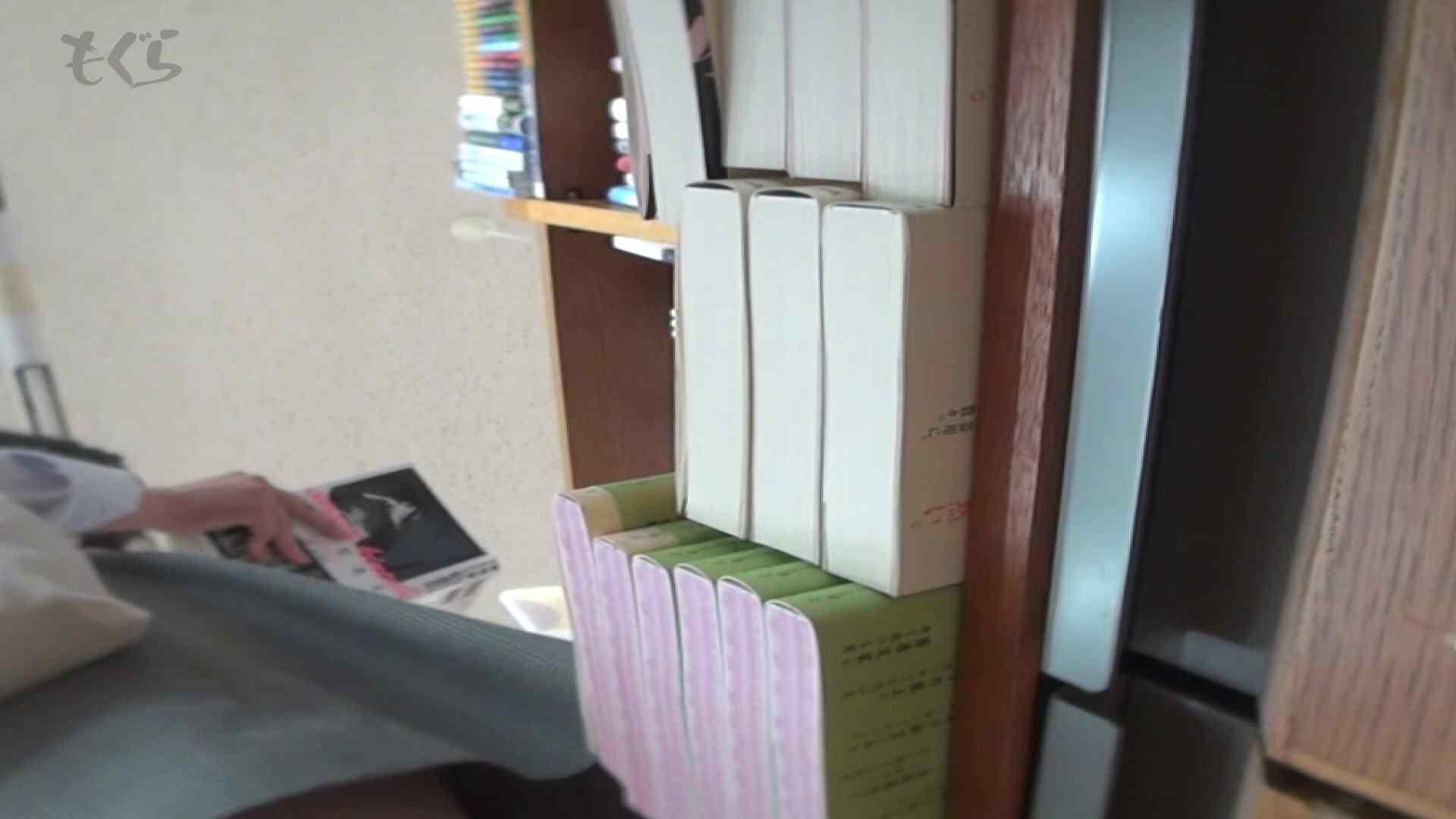 隣から【期間限定品】No.02 文庫女子はやはり白パン!! 期間限定 | 0  55pic 47