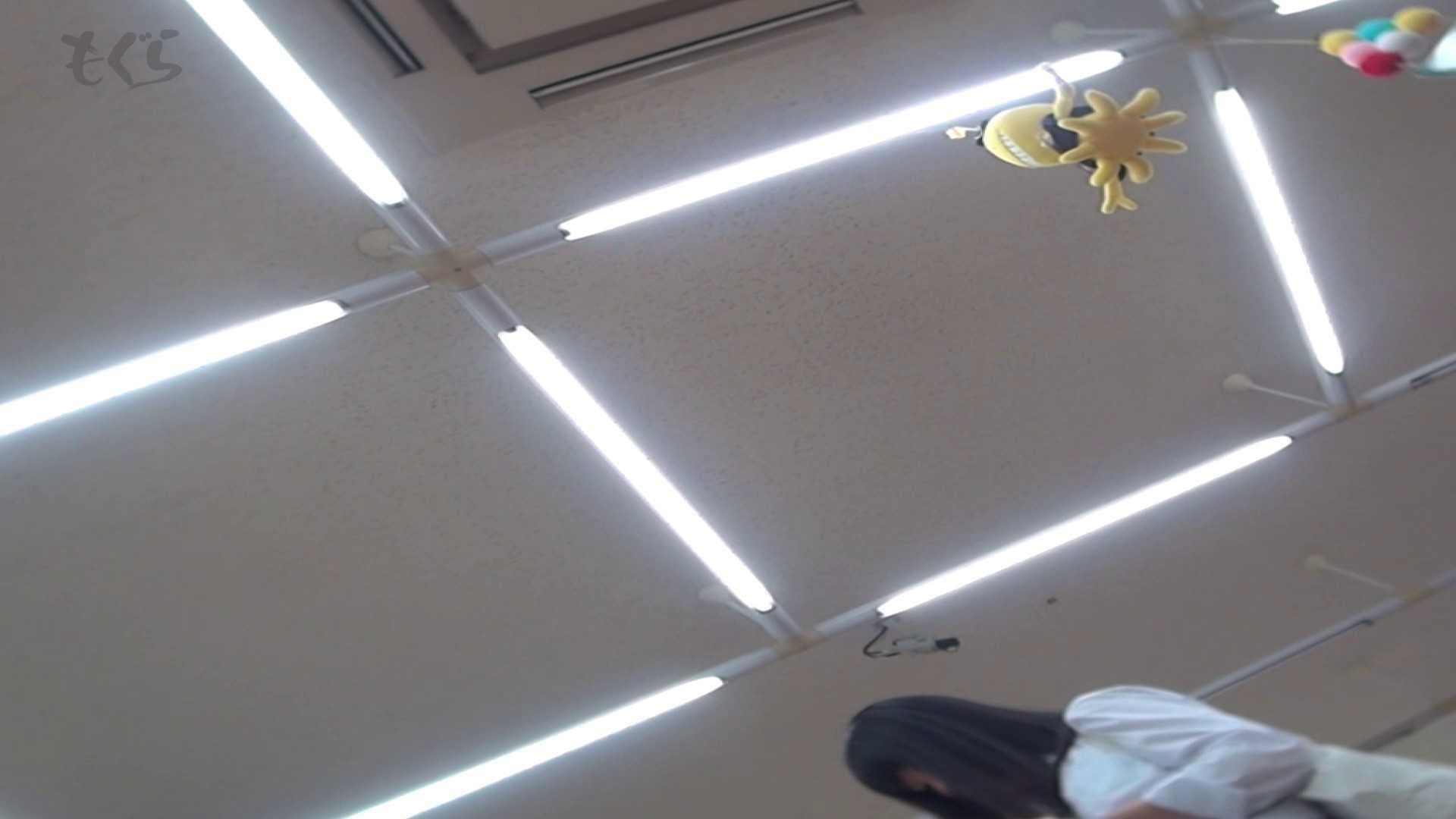 隣から【期間限定品】No.02 文庫女子はやはり白パン!! 期間限定 | 0  55pic 51