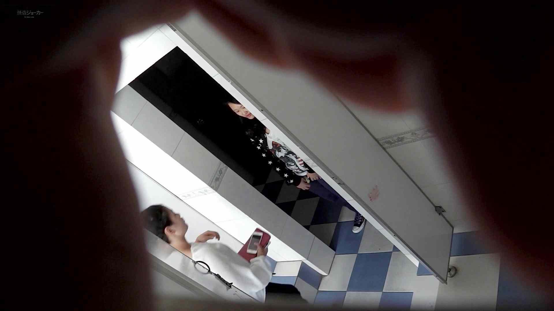 なんだこれ!! Vol.08 遂に美女登場!! テクニック セックス無修正動画無料 77pic 31