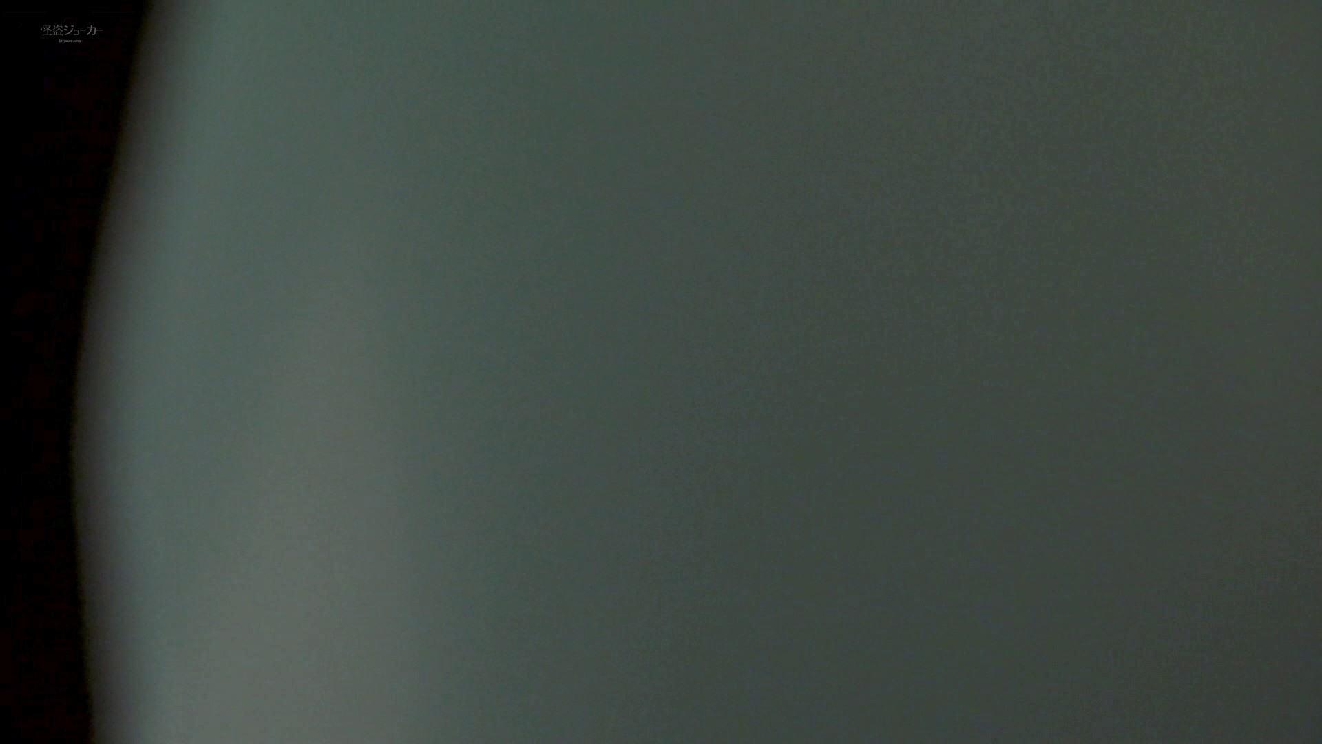なんだこれ!! Vol.08 遂に美女登場!! テクニック セックス無修正動画無料 77pic 47