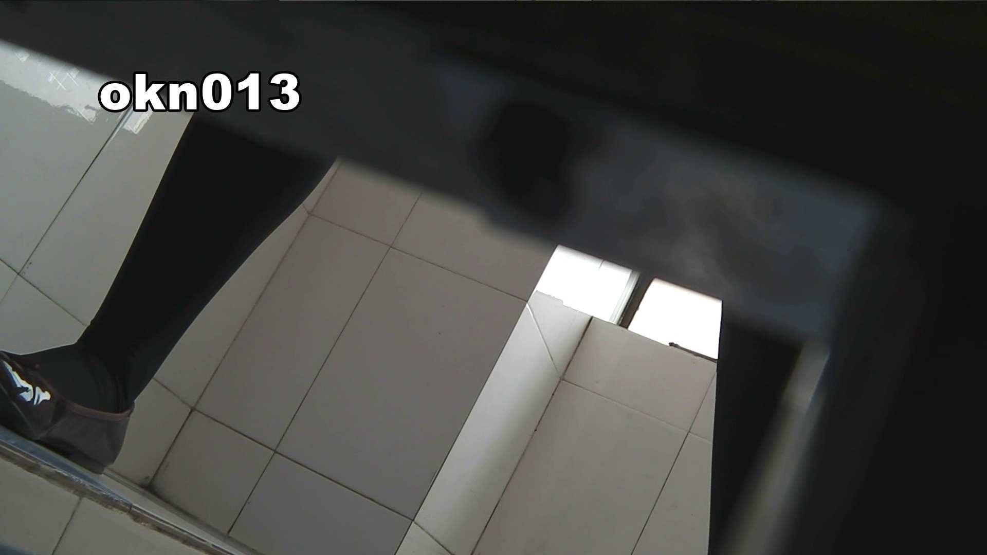 下からノゾム vol.013 ギュっと* 色っぽいOL達   0  75pic 7