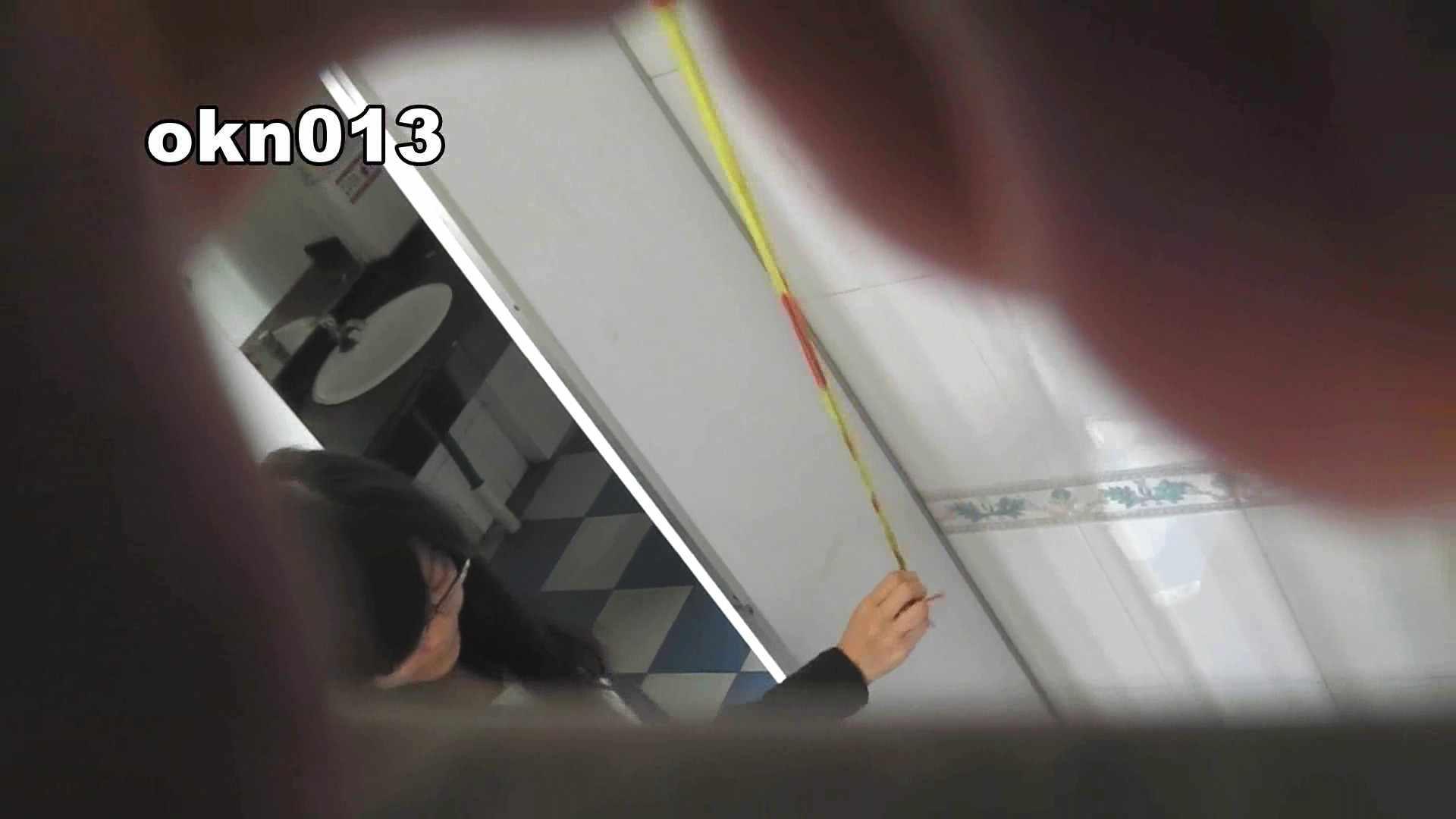 下からノゾム vol.013 ギュっと* 色っぽいOL達   0  75pic 47