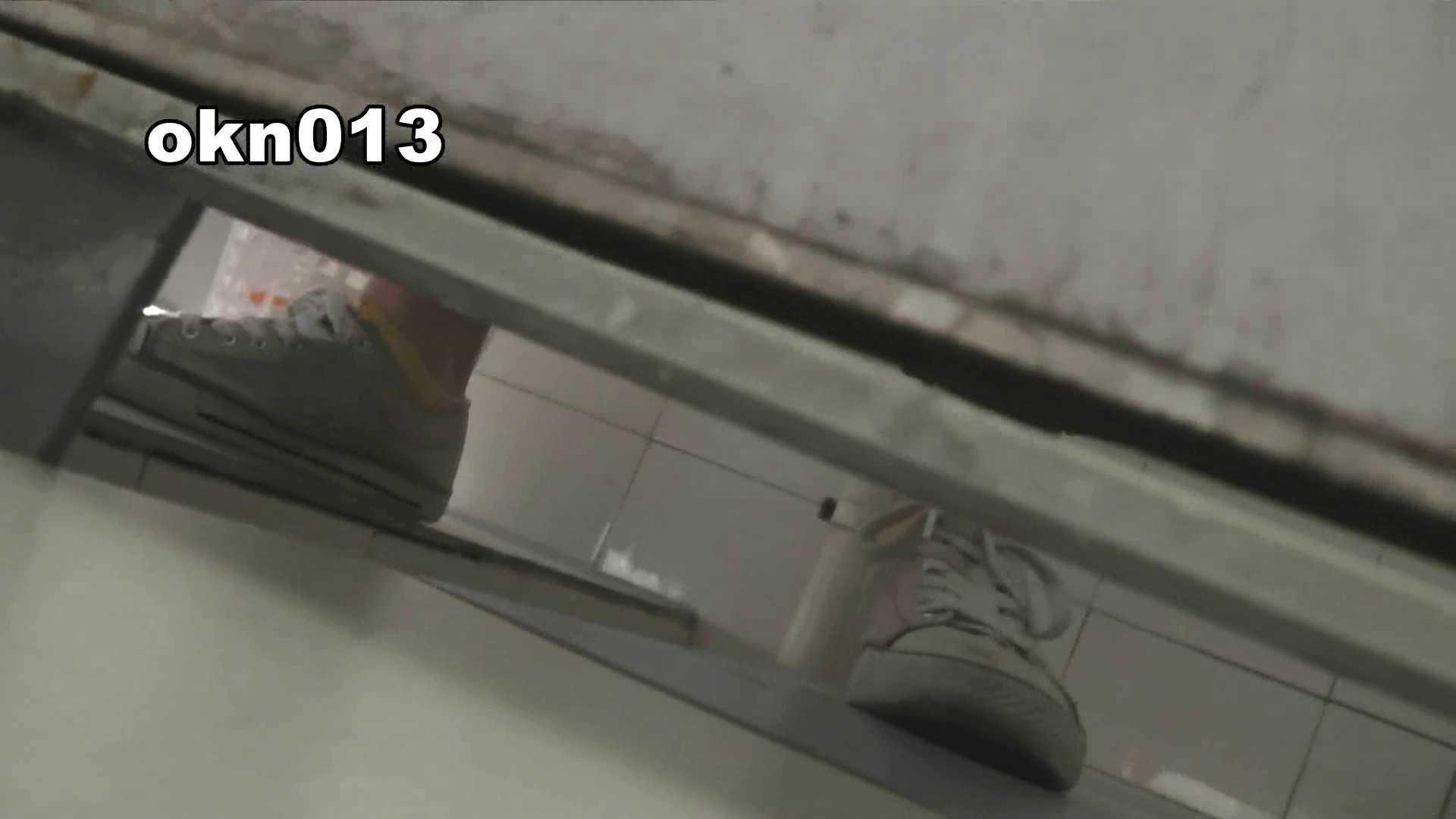 下からノゾム vol.013 ギュっと* 色っぽいOL達   0  75pic 49