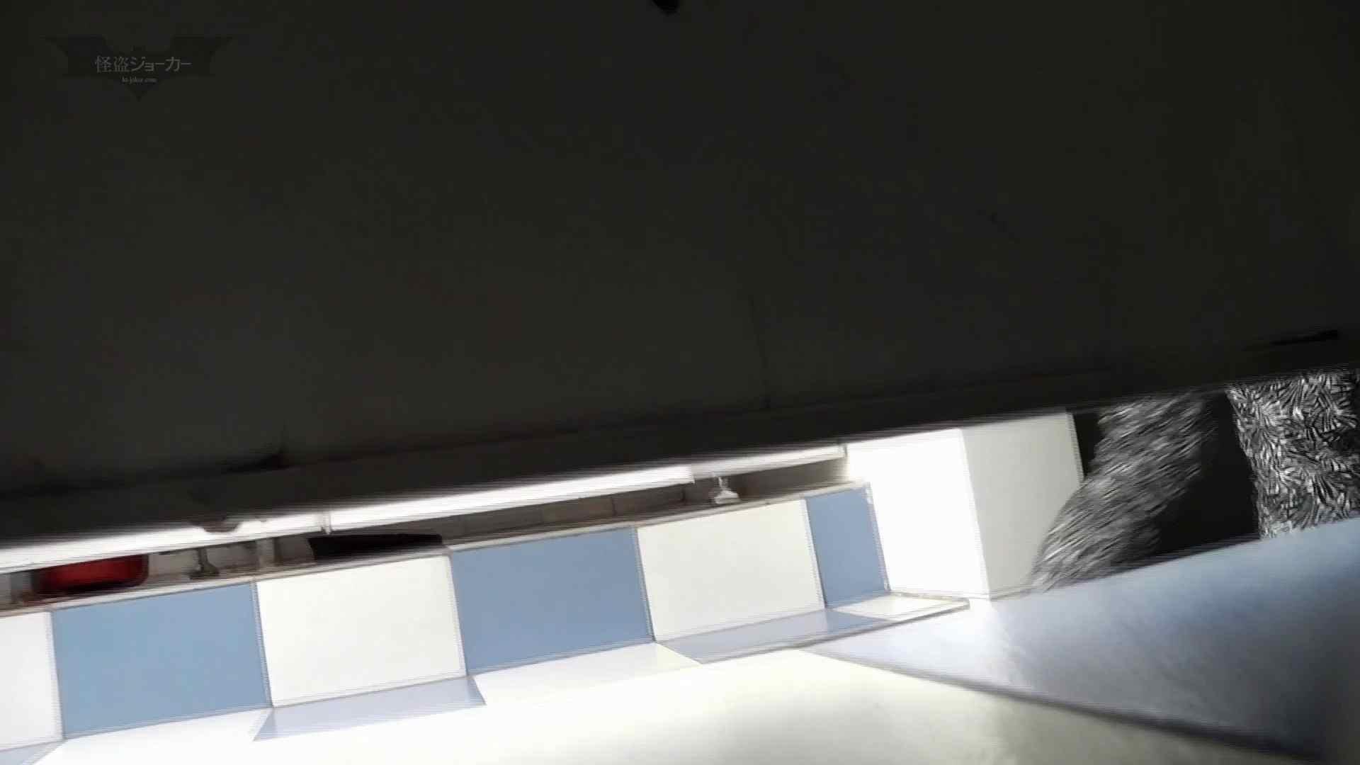 下からノゾム vol.031 扉を壊しみたら、漏れそうな子が閉じずに入ってくれた 色っぽいOL達  78pic 20