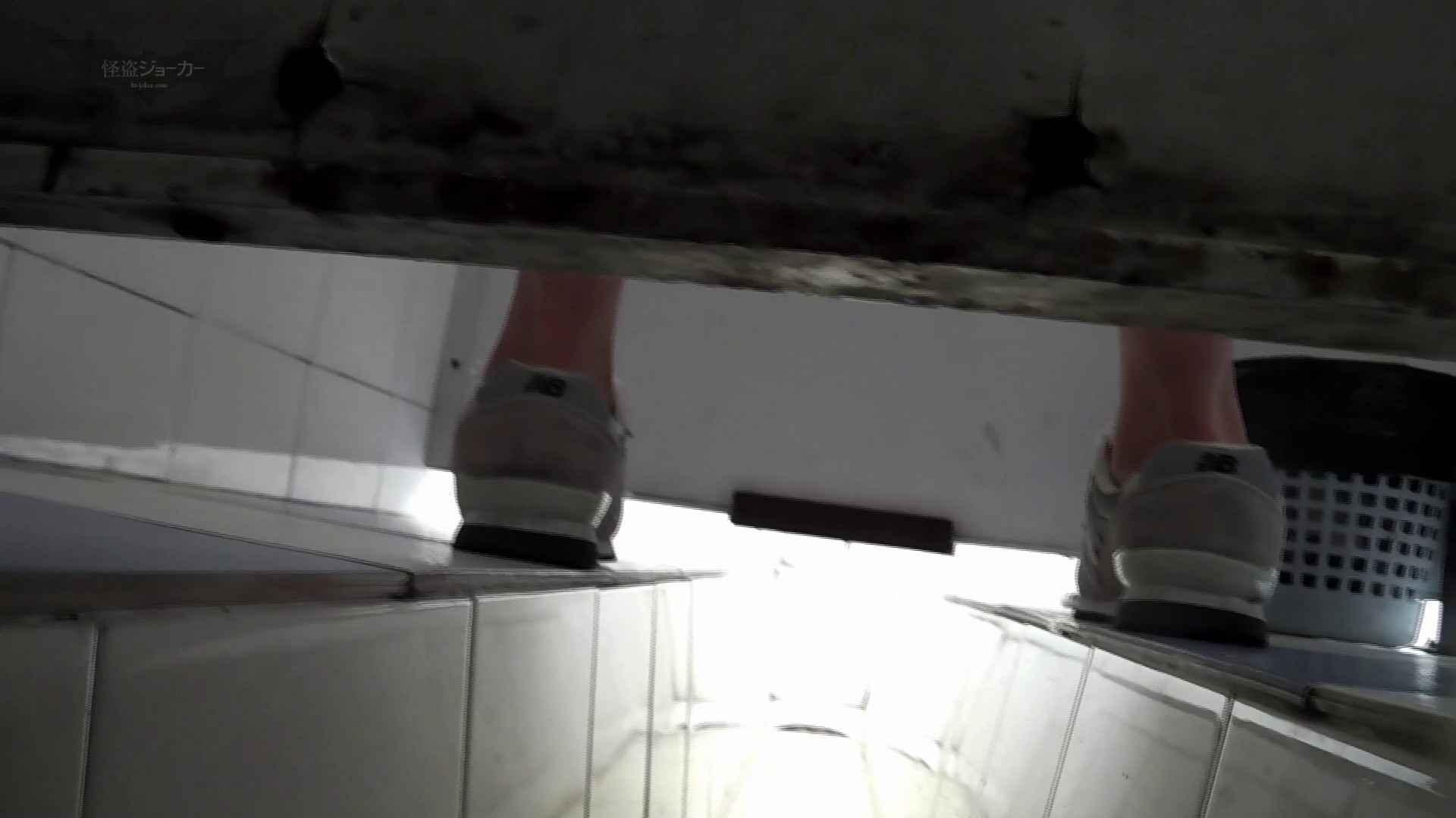 下からノゾム vol.031 扉を壊しみたら、漏れそうな子が閉じずに入ってくれた 色っぽいOL達  78pic 22